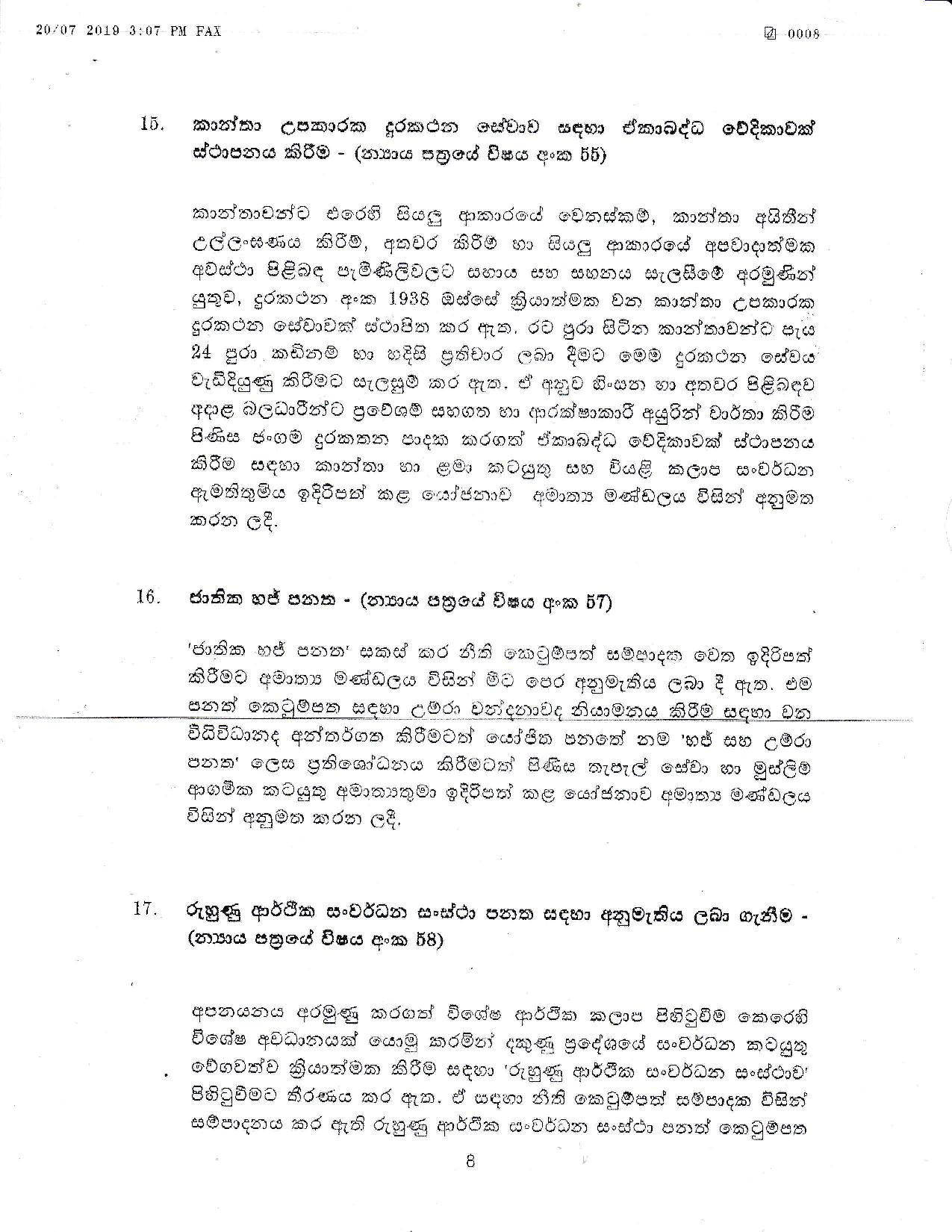 Cabinet Decision 19.07.2019 page 008