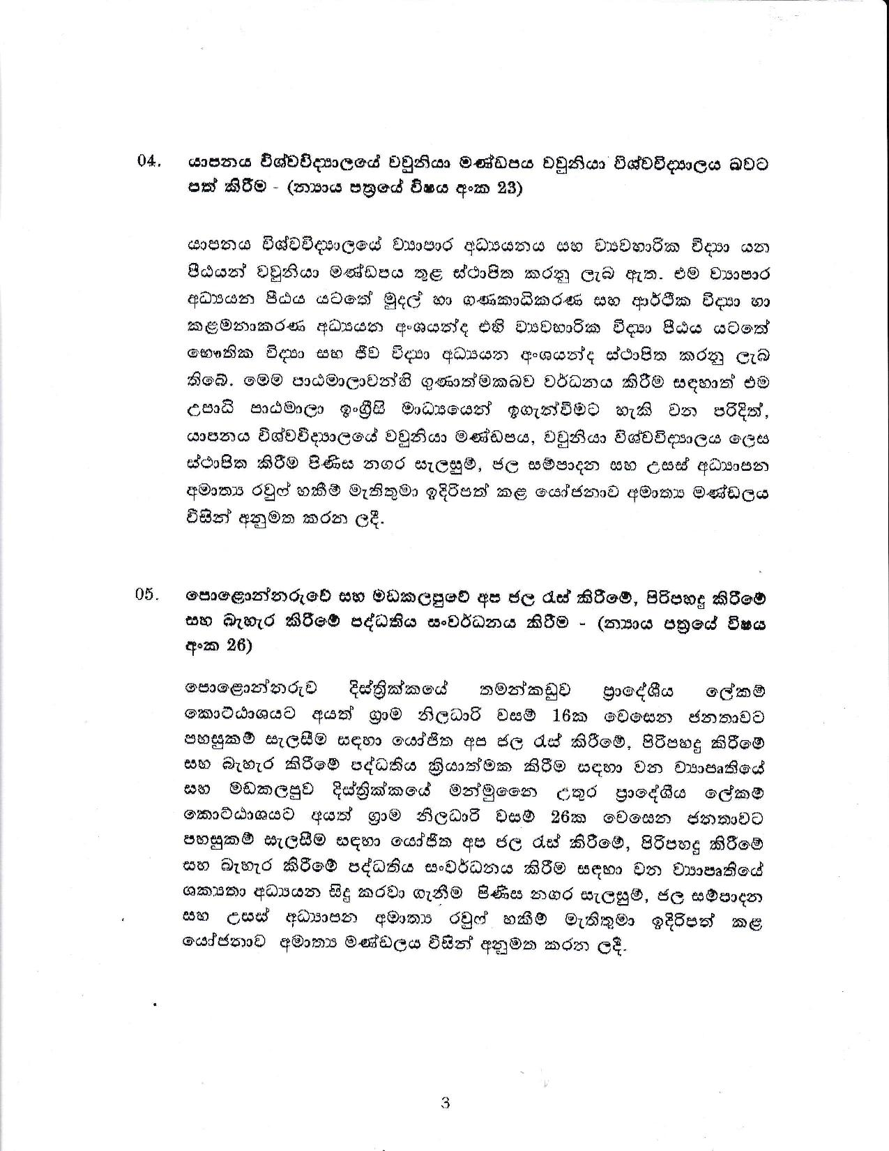 Cabinet Decision on 21.05.2019 page 003