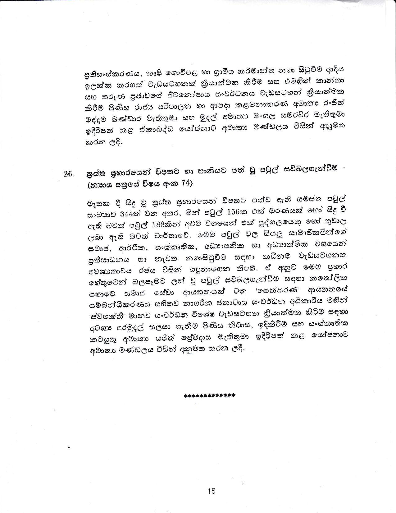 Cabinet Decision on 21.05.2019 page 015