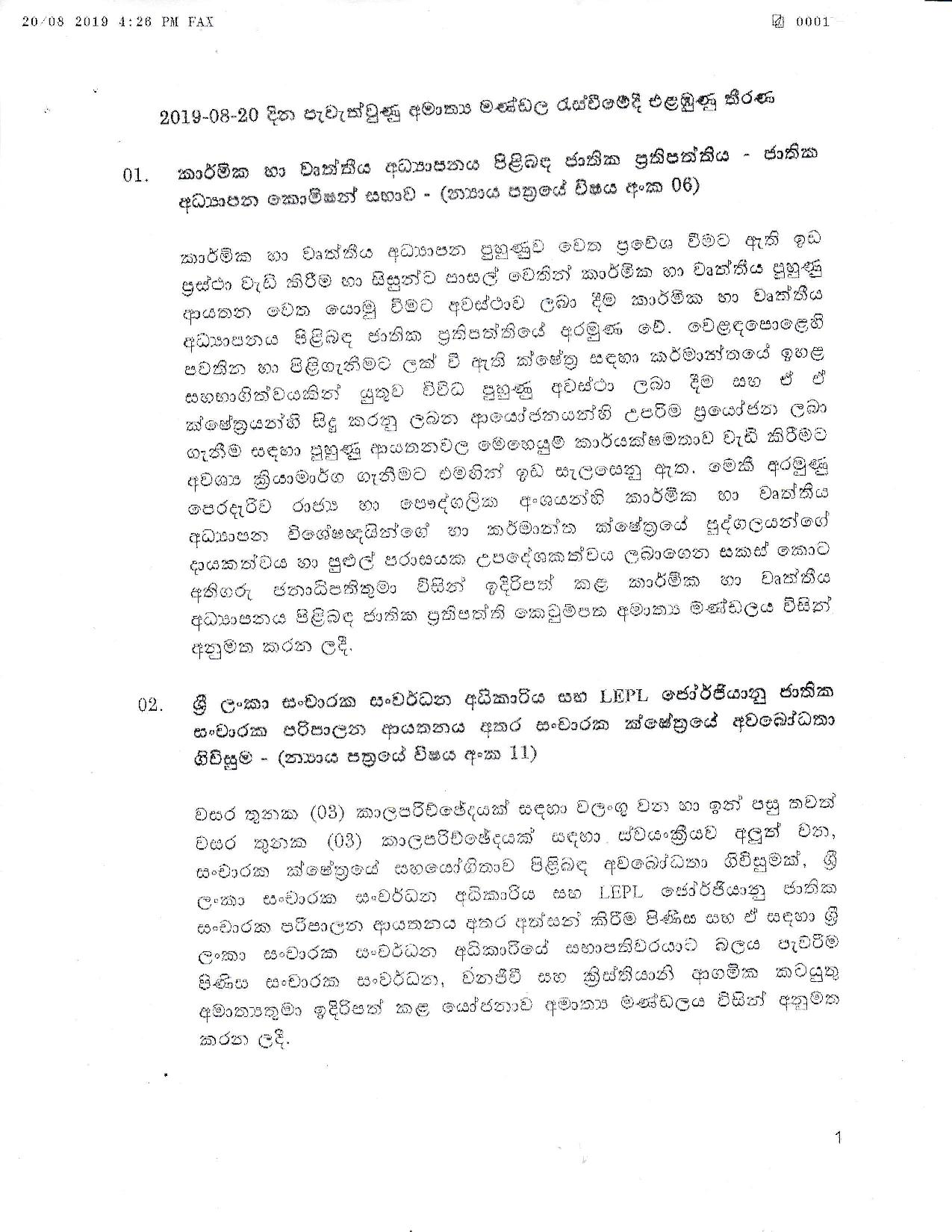 Cabinet Decision on 20.08.2019 1 page 001