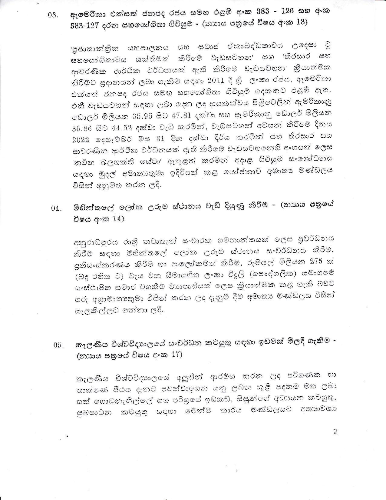 Cabinet Decision on 20.08.2019 1 page 002