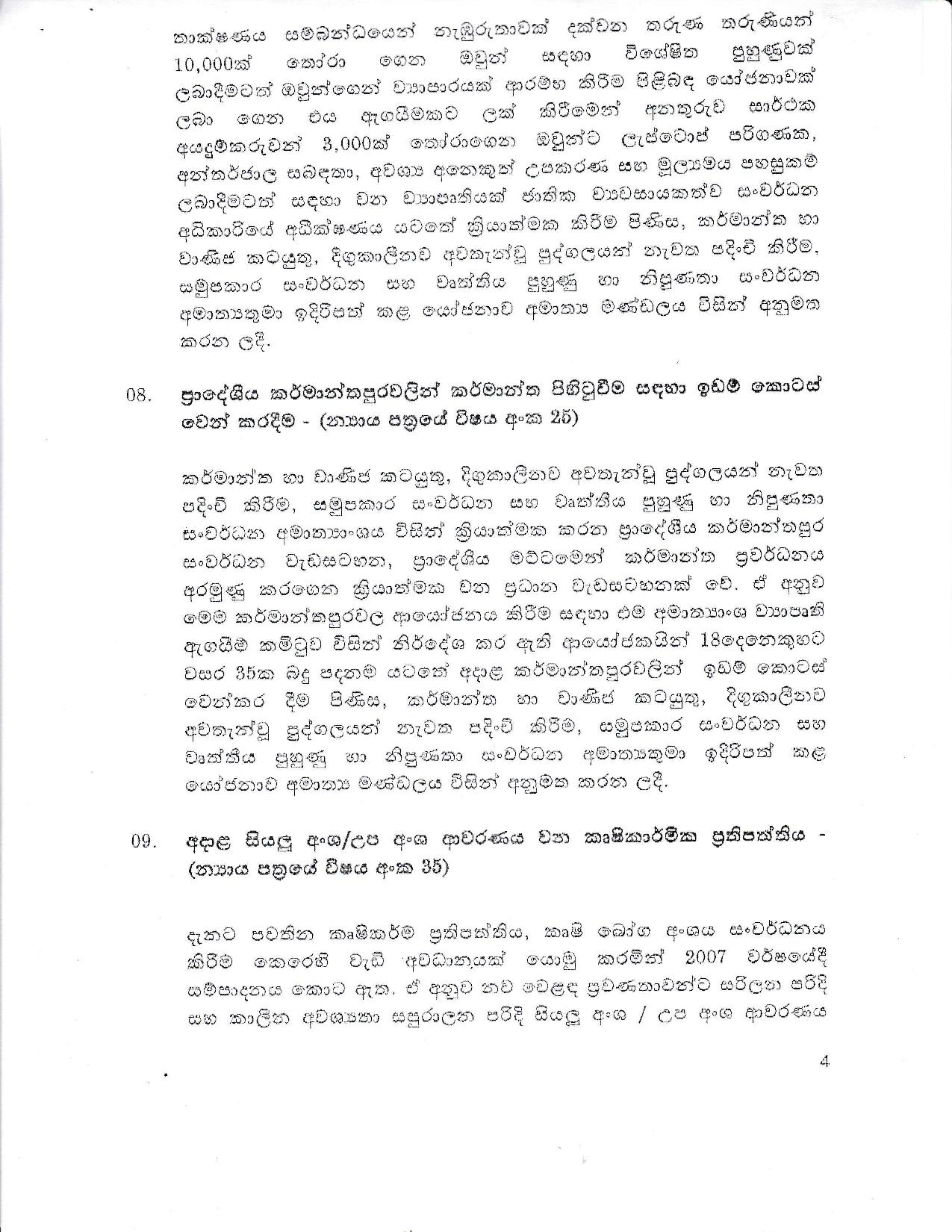 Cabinet Decision on 20.08.2019 1 page 004