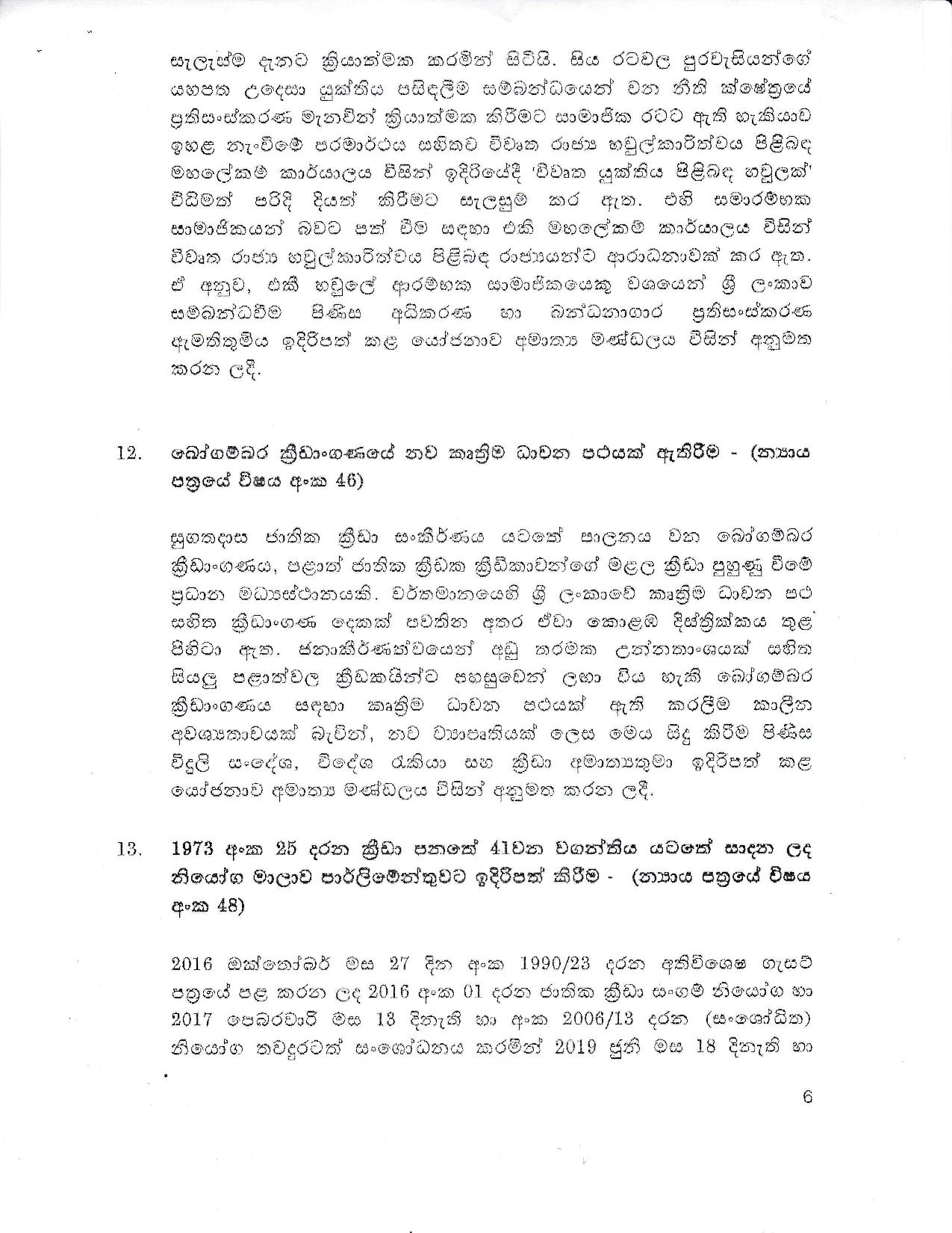 Cabinet Decision on 20.08.2019 1 page 006