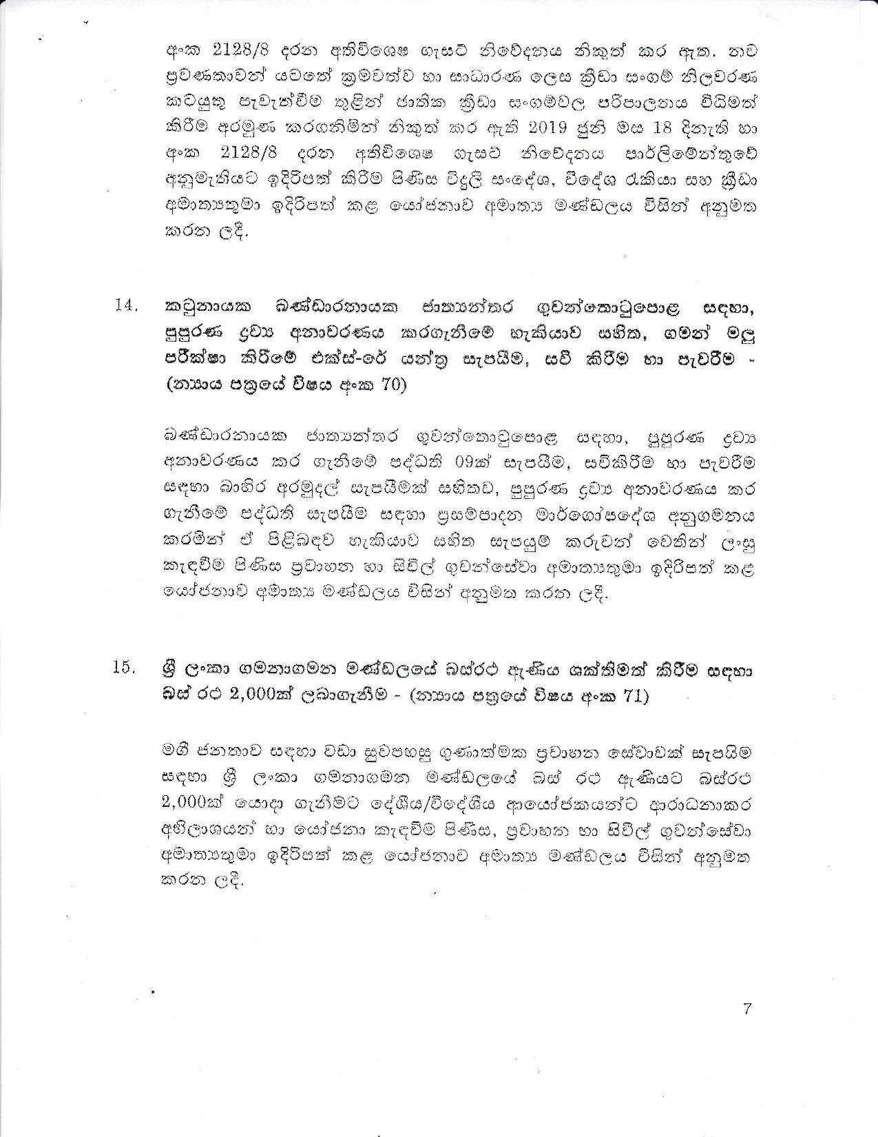 Cabinet Decision on 20.08.2019 1 page 007
