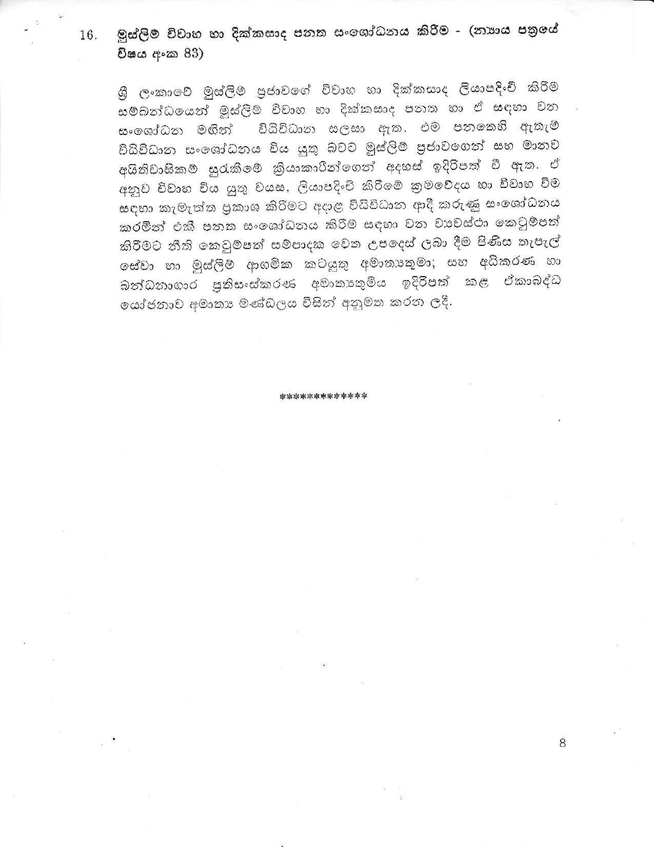 Cabinet Decision on 20.08.2019 1 page 008