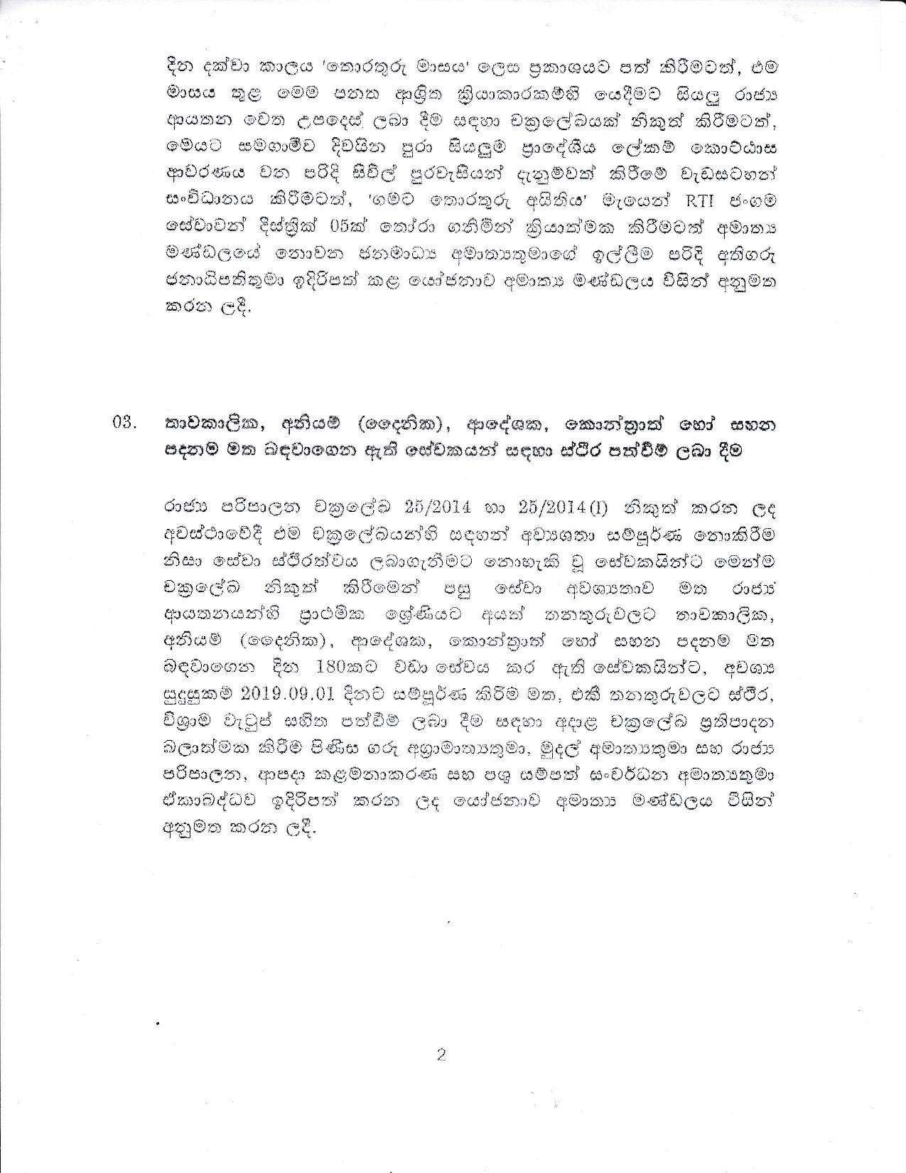 Cabinet Decision on 17.09.2019 Full document page 002
