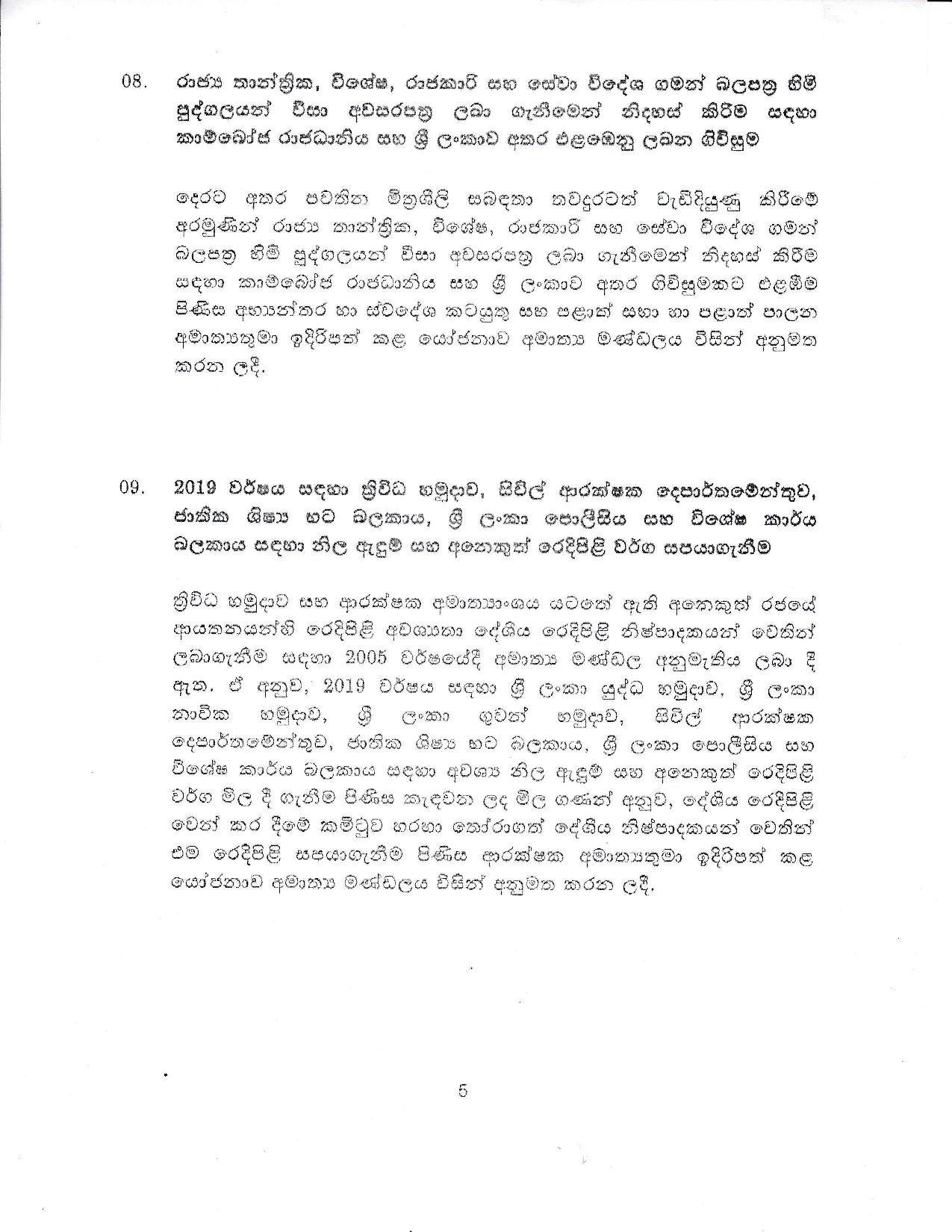 Cabinet Decision on 17.09.2019 Full document page 005