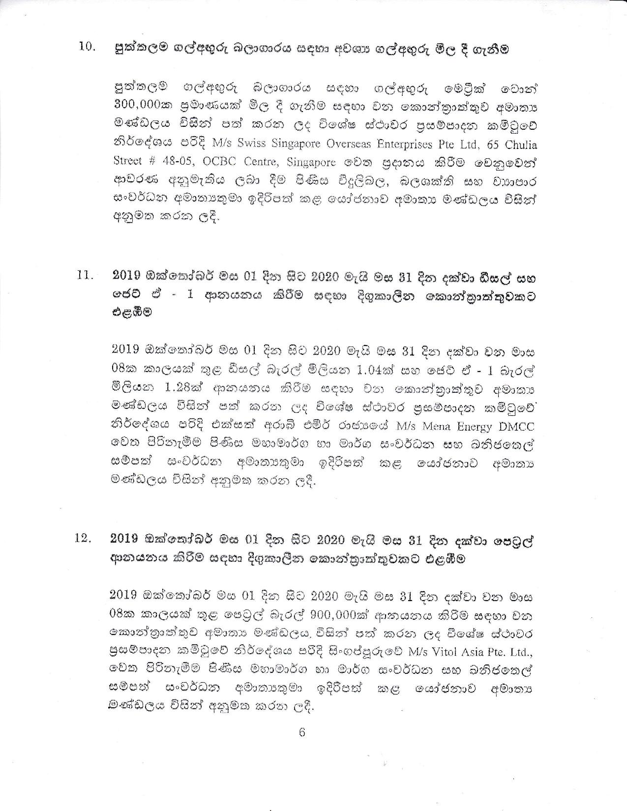 Cabinet Decision on 17.09.2019 Full document page 006