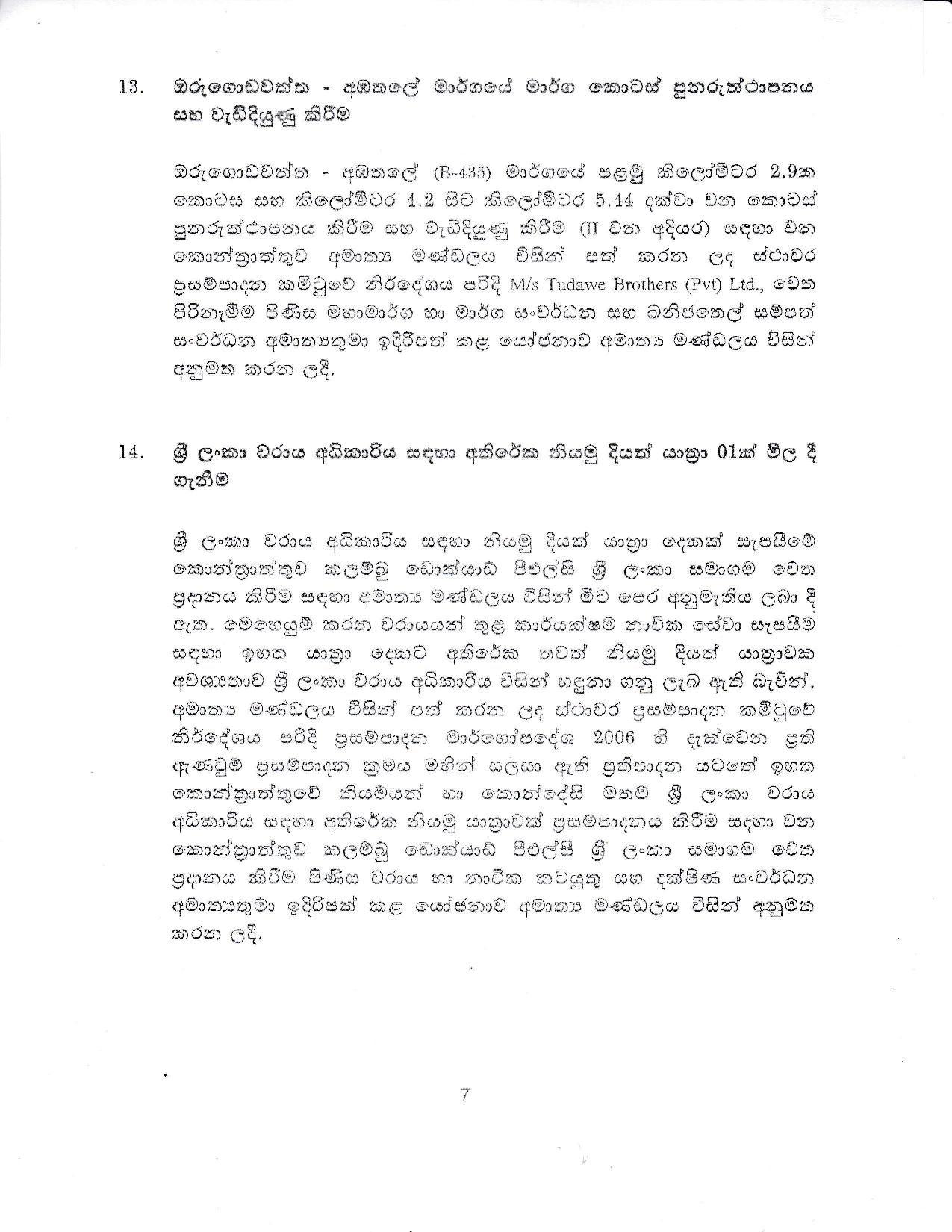 Cabinet Decision on 17.09.2019 Full document page 007