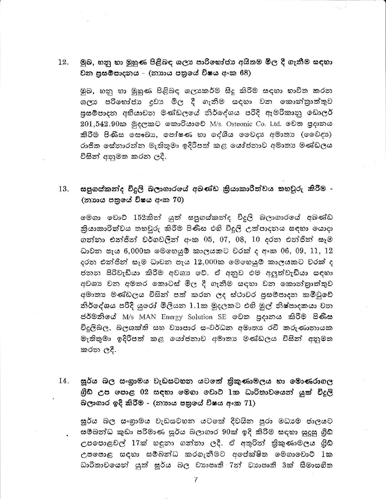 Cabinet Decision on 28.05.2019 page 007