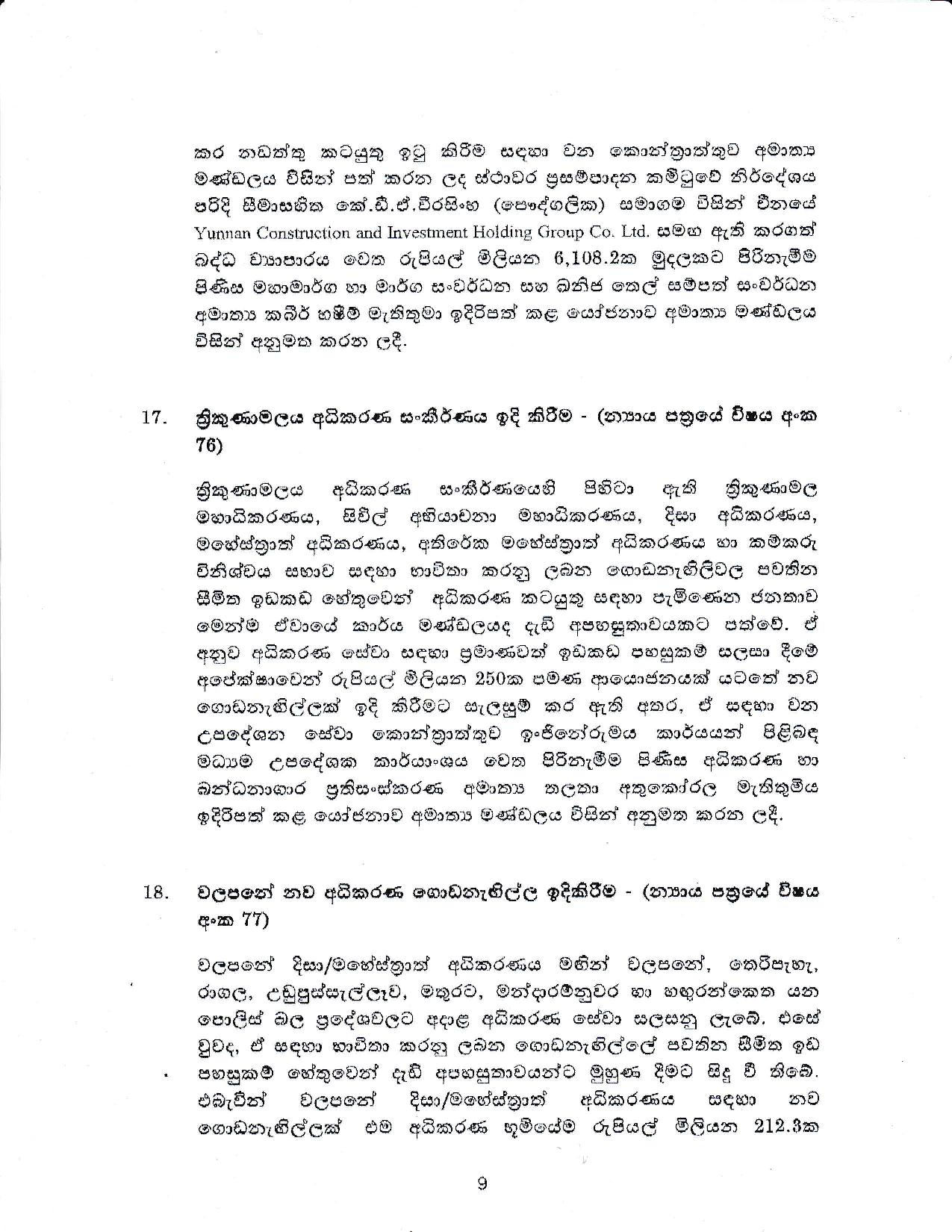 Cabinet Decision on 28.05.2019 page 009