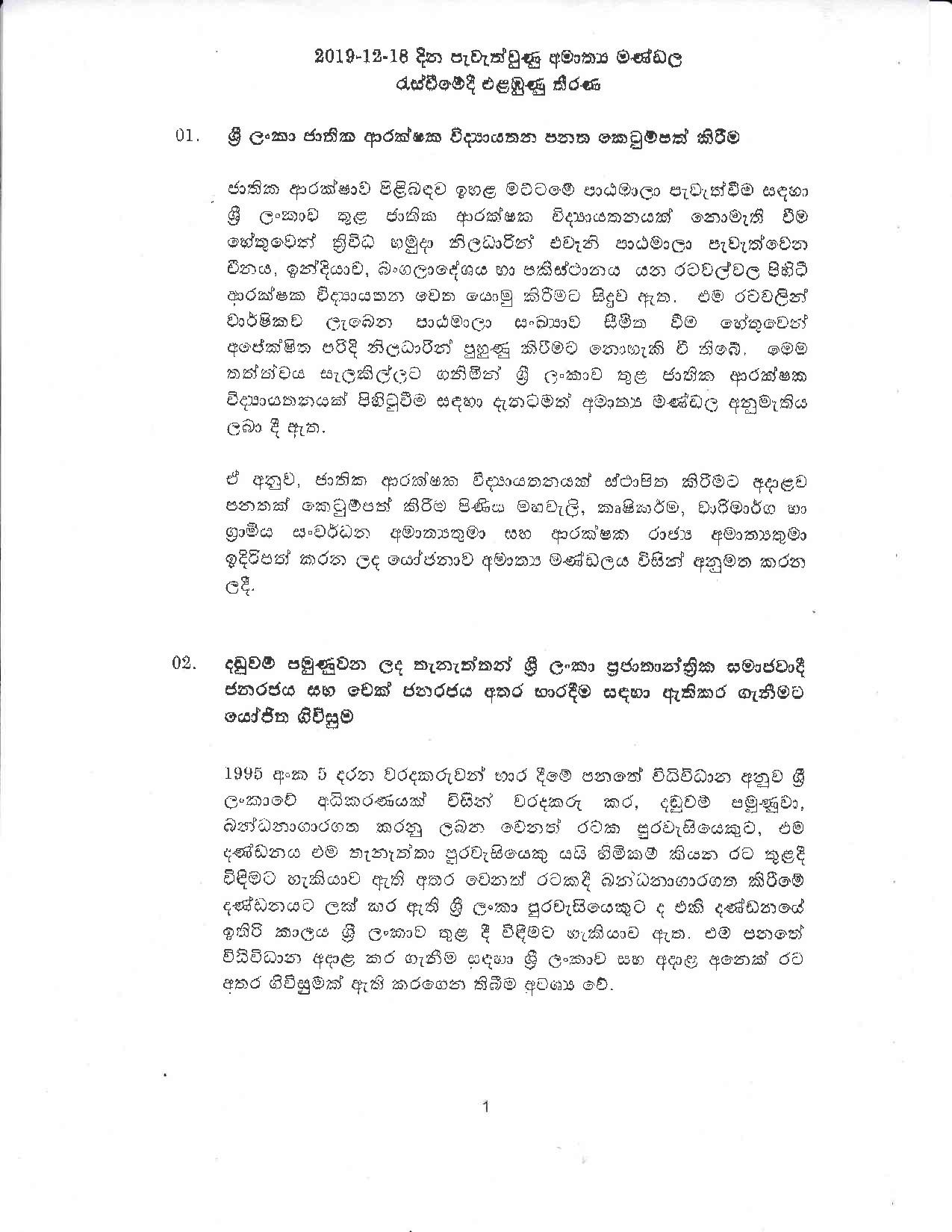 Cabinet Decision on 18.12.2019 page 001