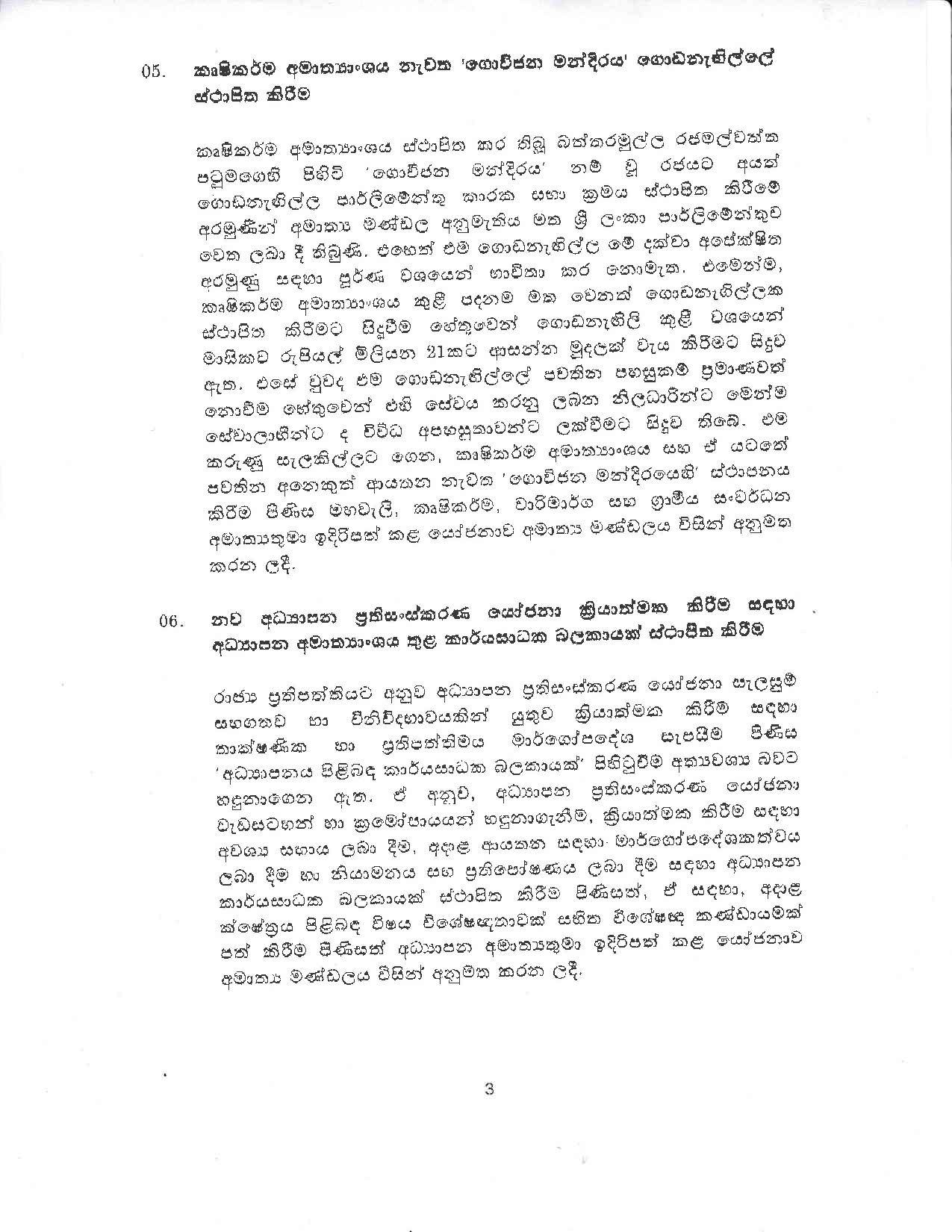 Cabinet Decision on 18.12.2019 page 003