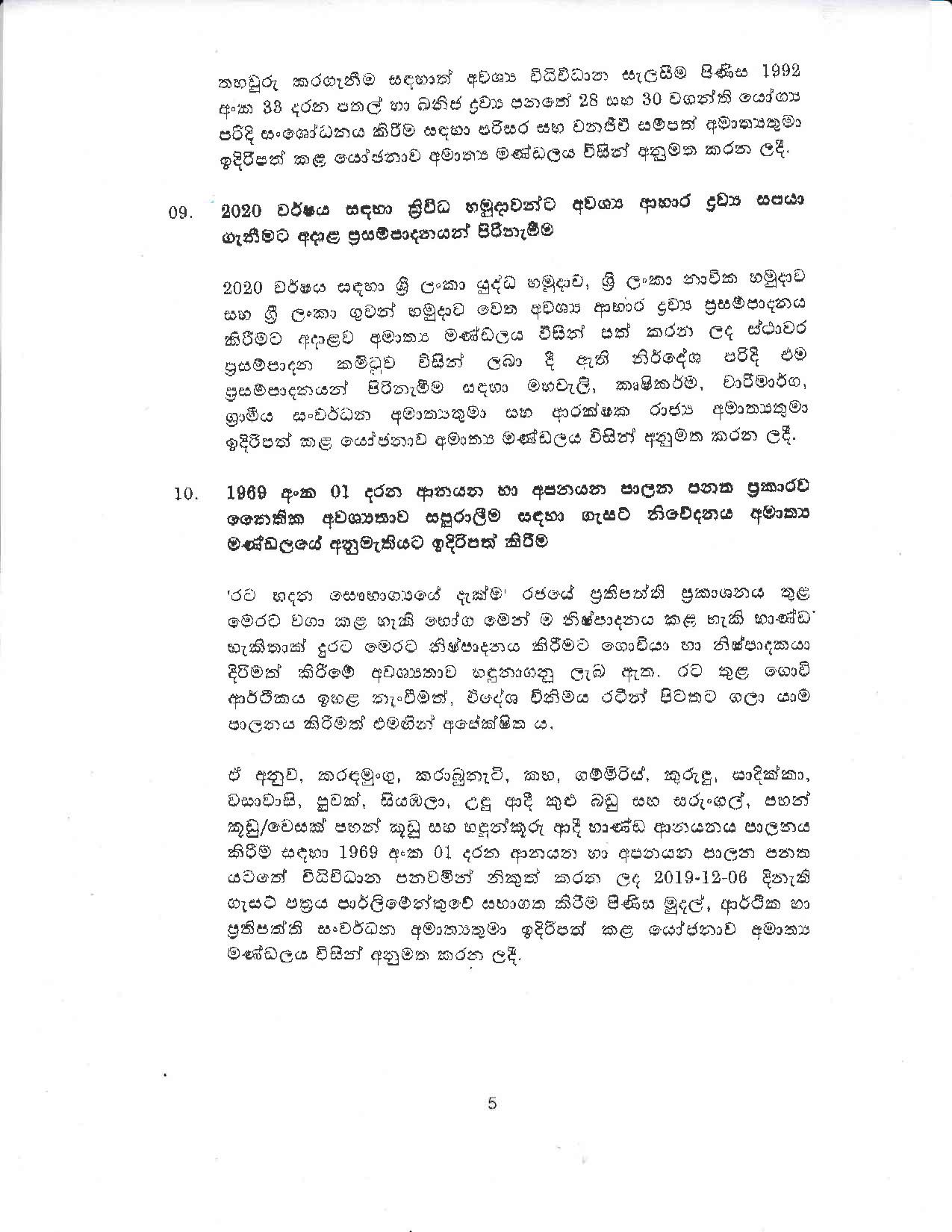 Cabinet Decision on 18.12.2019 page 005