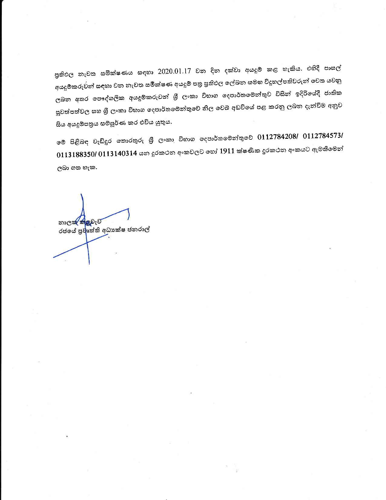Press Release EXAM page 002
