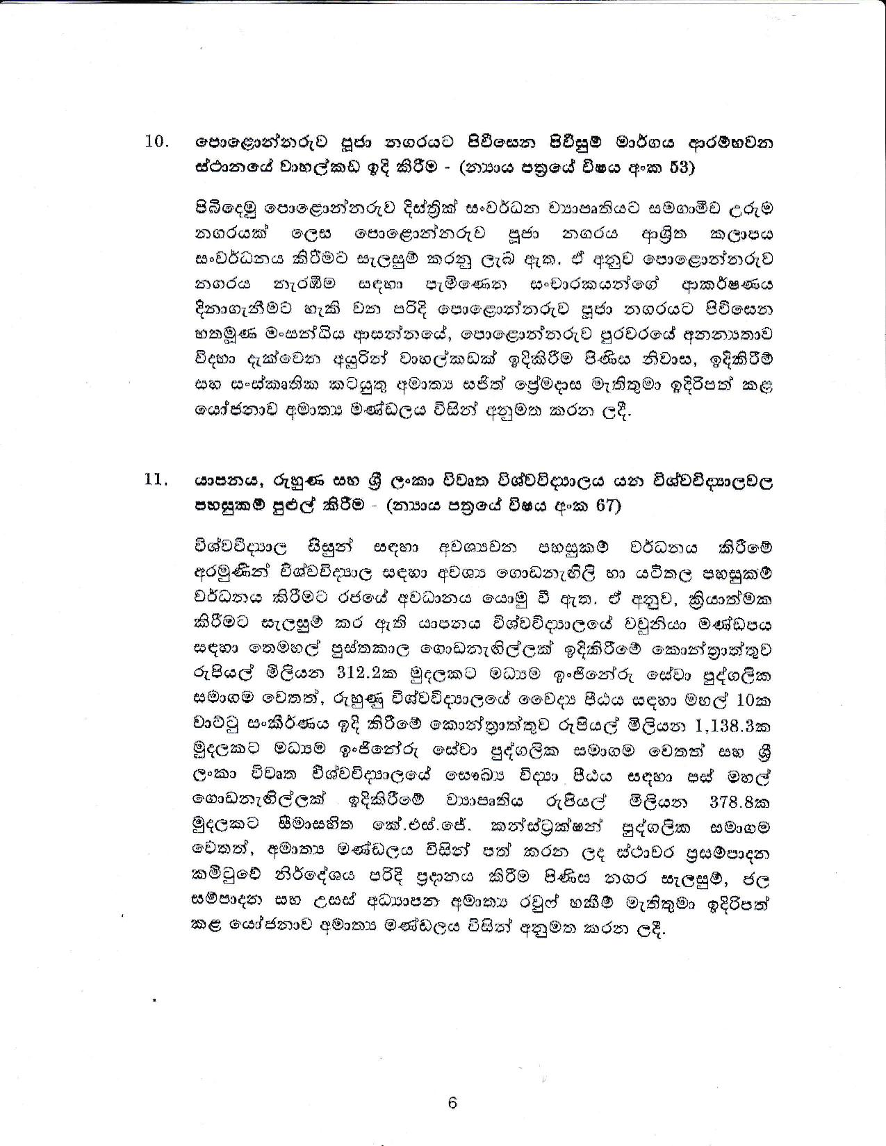 Cabinet Decision on 28.05.2019 page 006