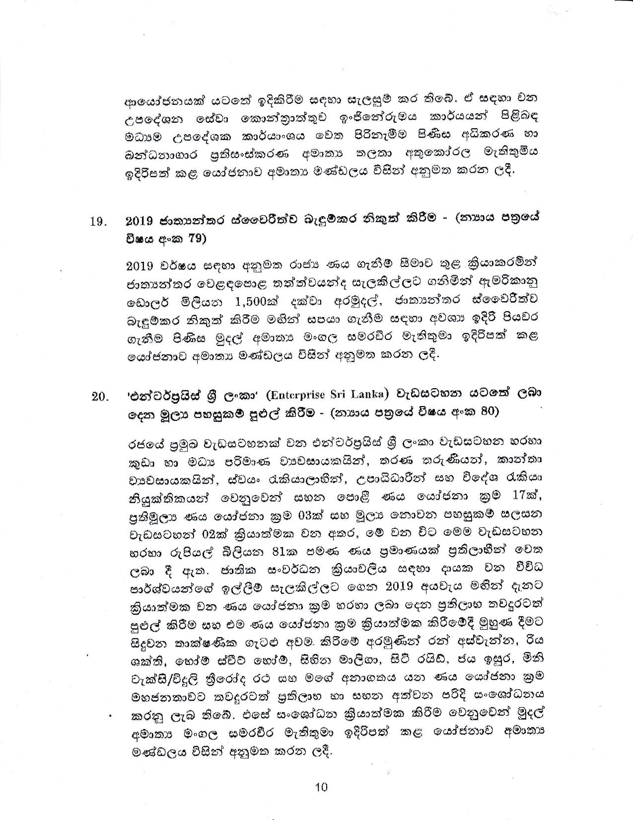 Cabinet Decision on 28.05.2019 page 010