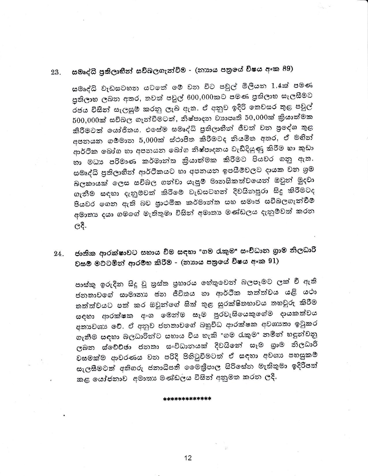 Cabinet Decision on 28.05.2019 page 012