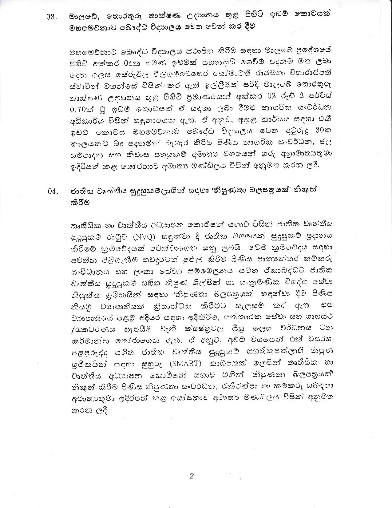 Cabinet Decision on sinhala 18.03.2020 page 002