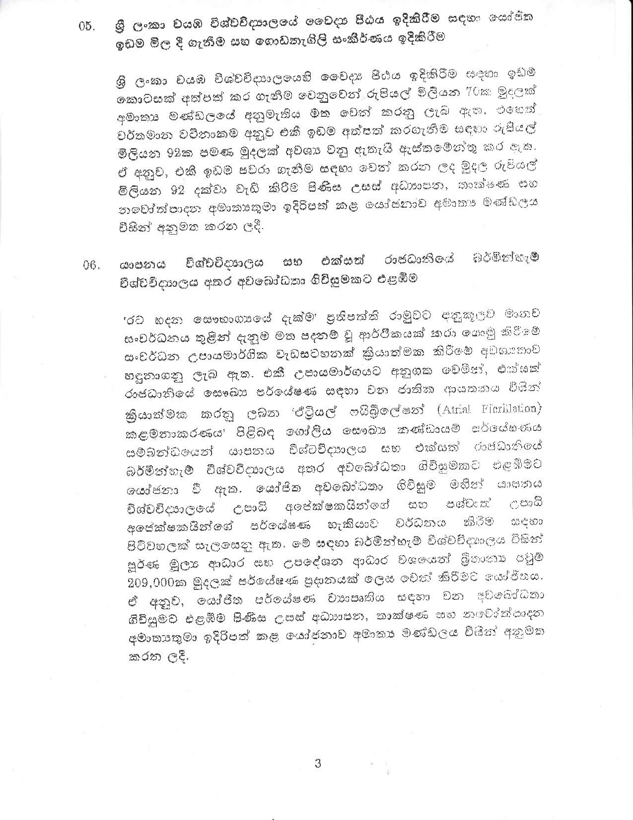 Cabinet Decision on sinhala 18.03.2020 page 003