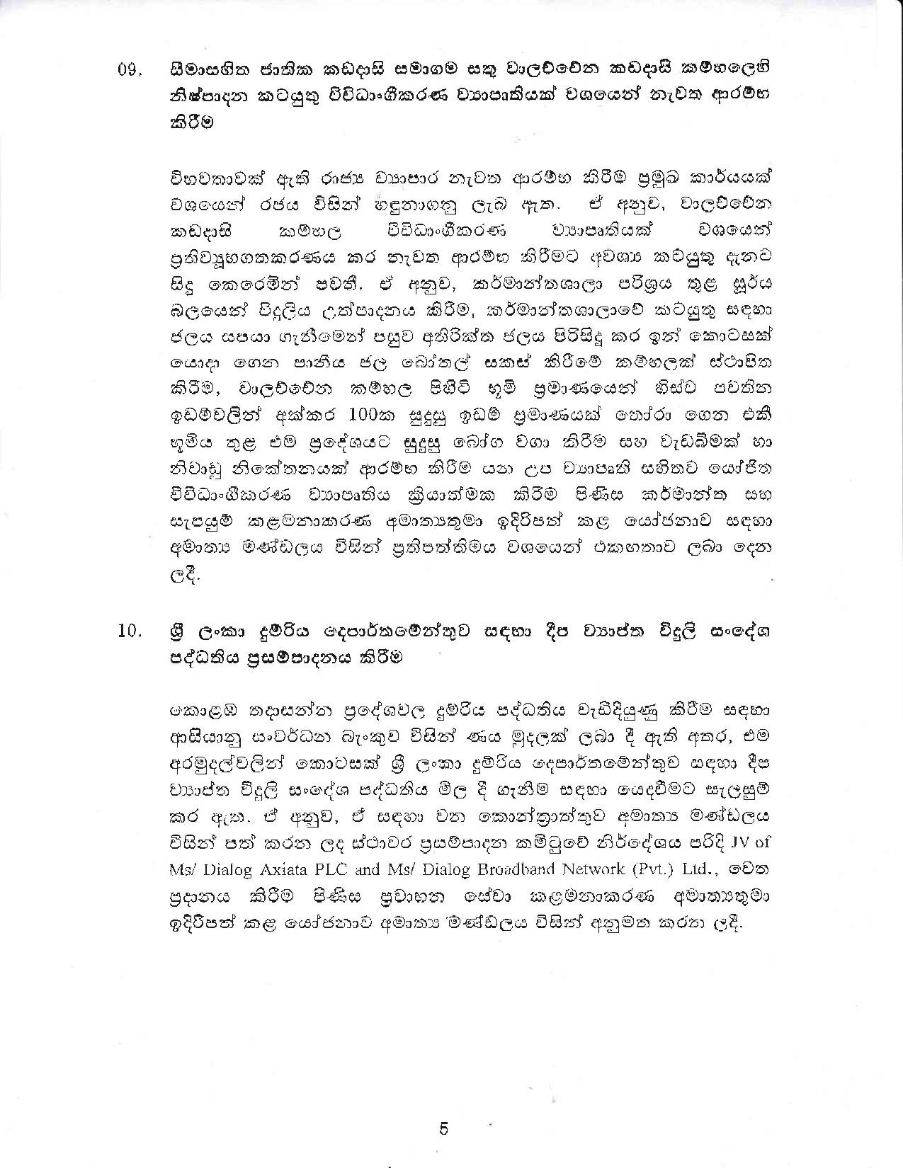 Cabinet Decision on sinhala 18.03.2020 page 005