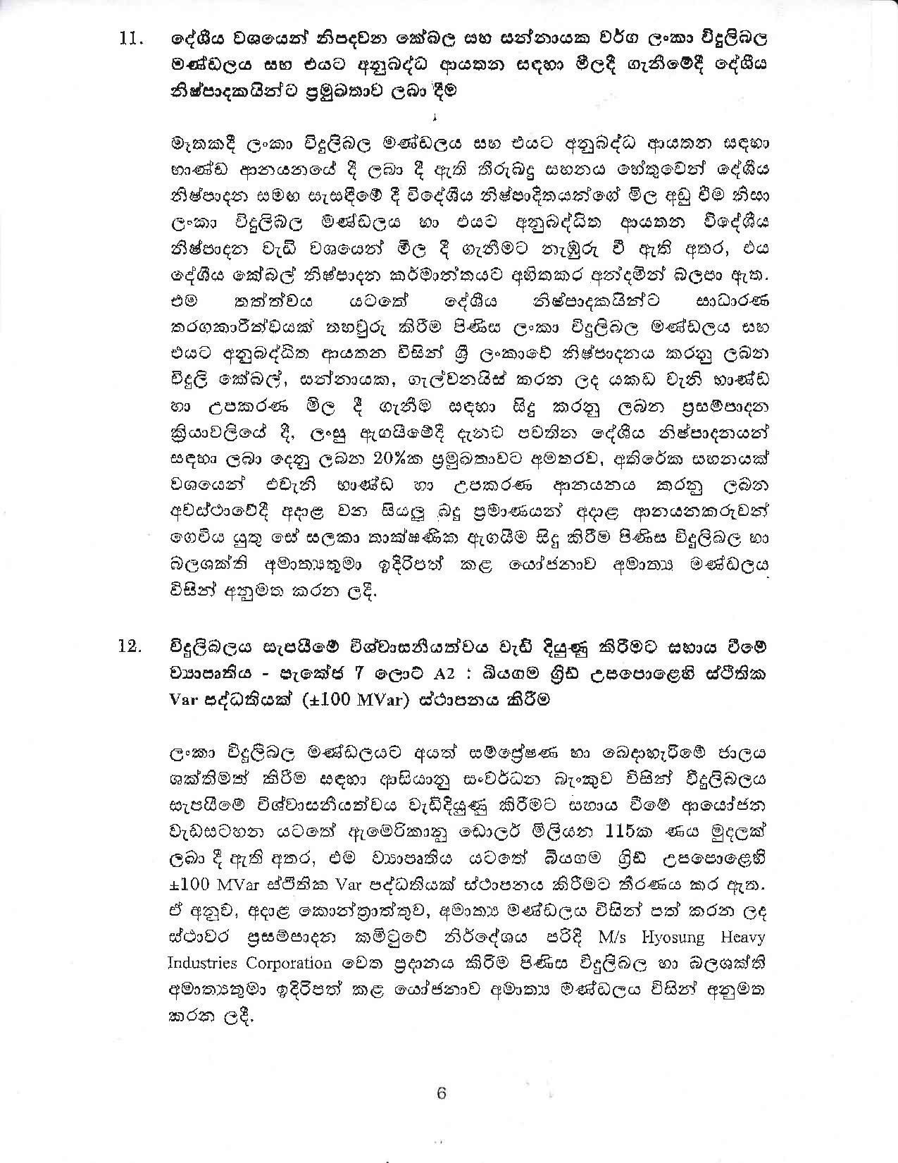 Cabinet Decision on sinhala 18.03.2020 page 006