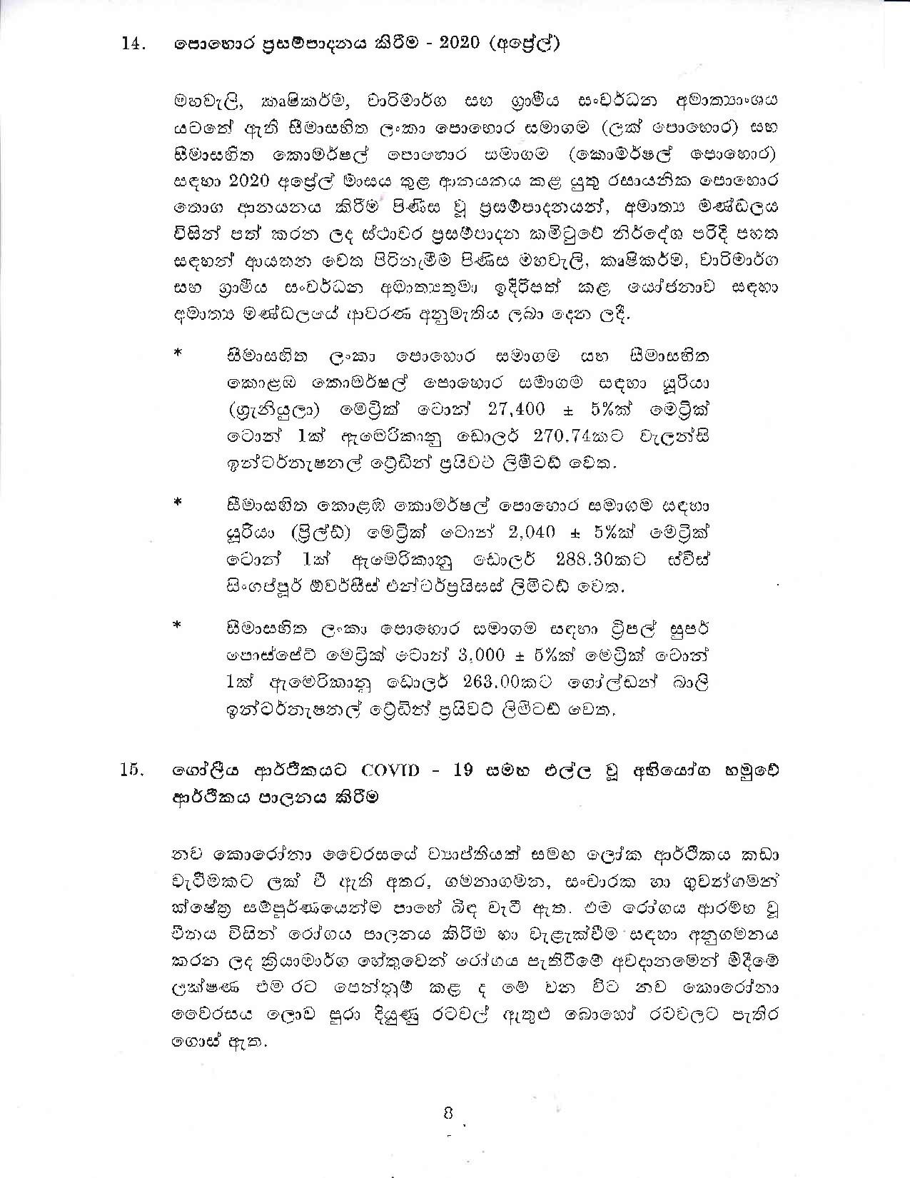 Cabinet Decision on sinhala 18.03.2020 page 008