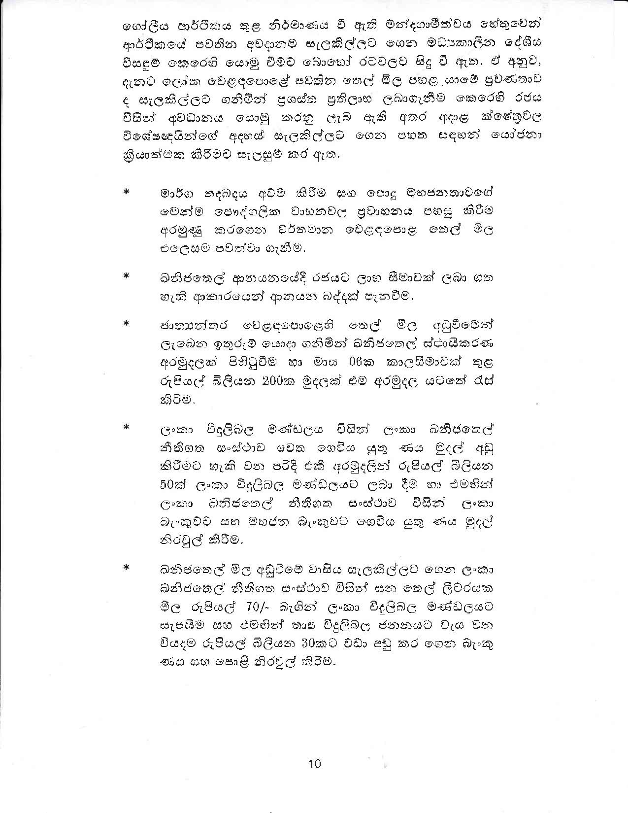 Cabinet Decision on sinhala 18.03.2020 page 010