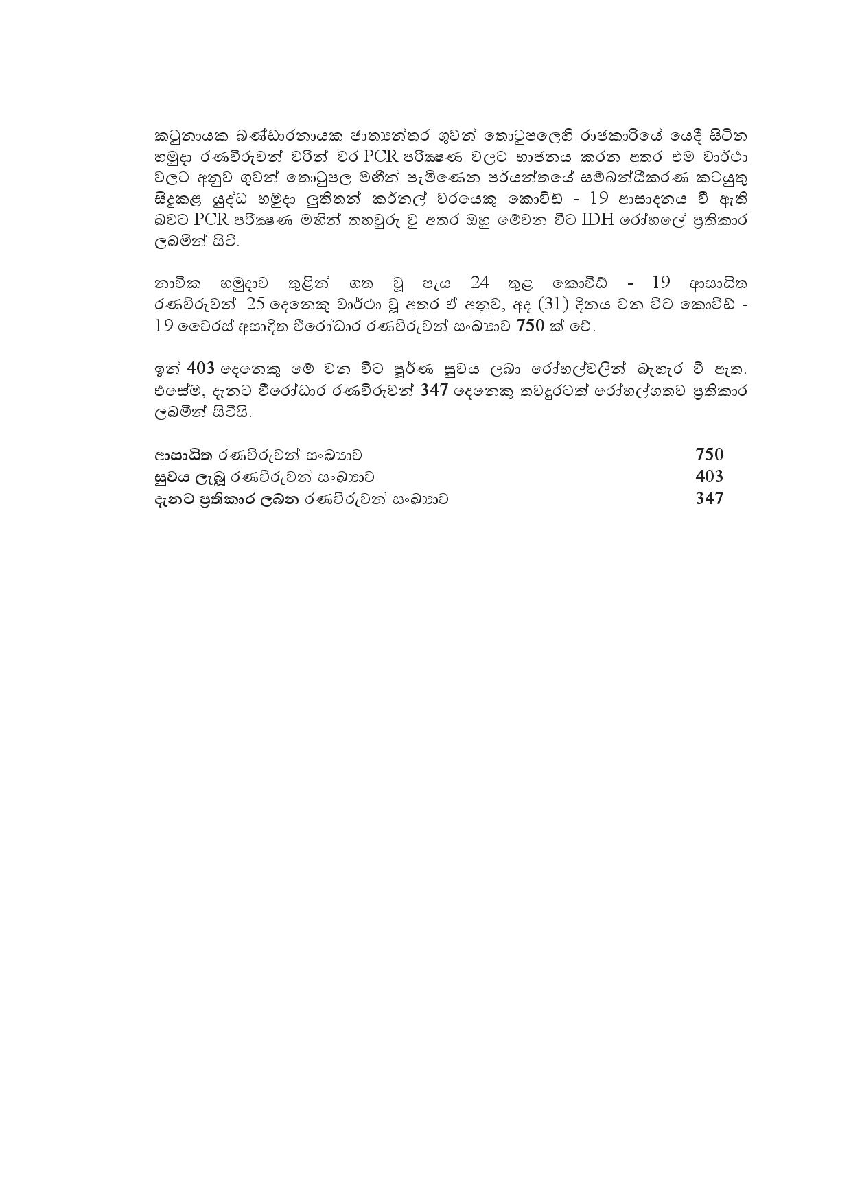 Media Release 2020.05.31 1800 Hrs page 002