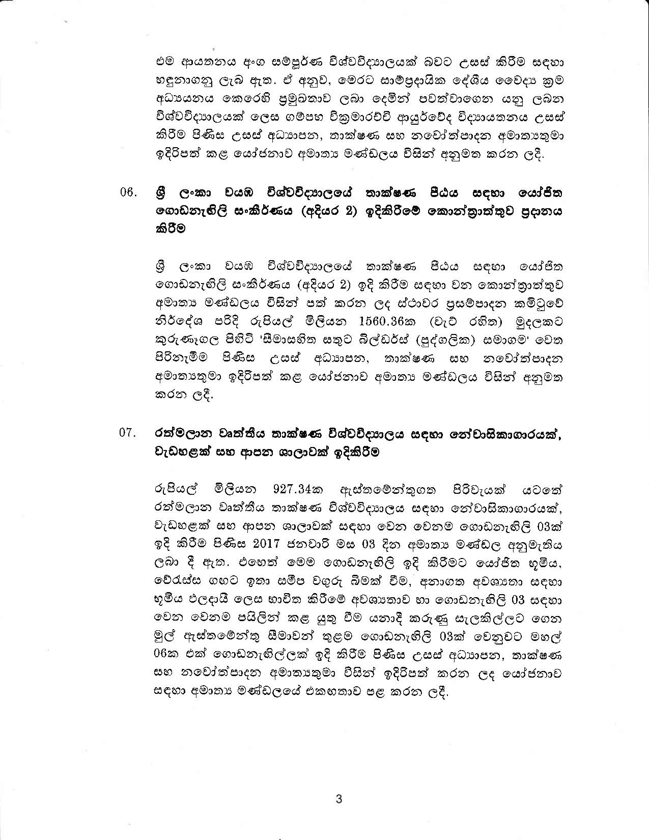 Cabinet Decision on 08.07.2020S page 003