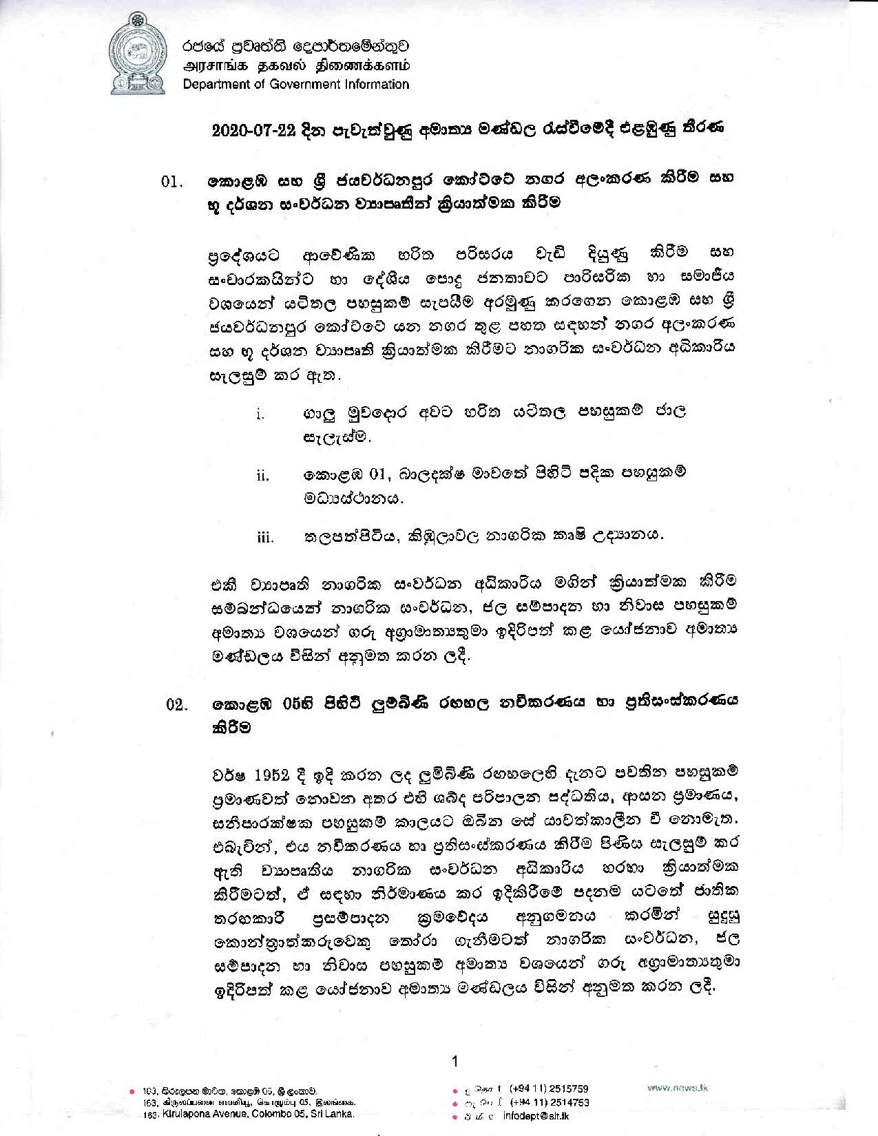 Cabinet Decision on 22.07.2020 page 001