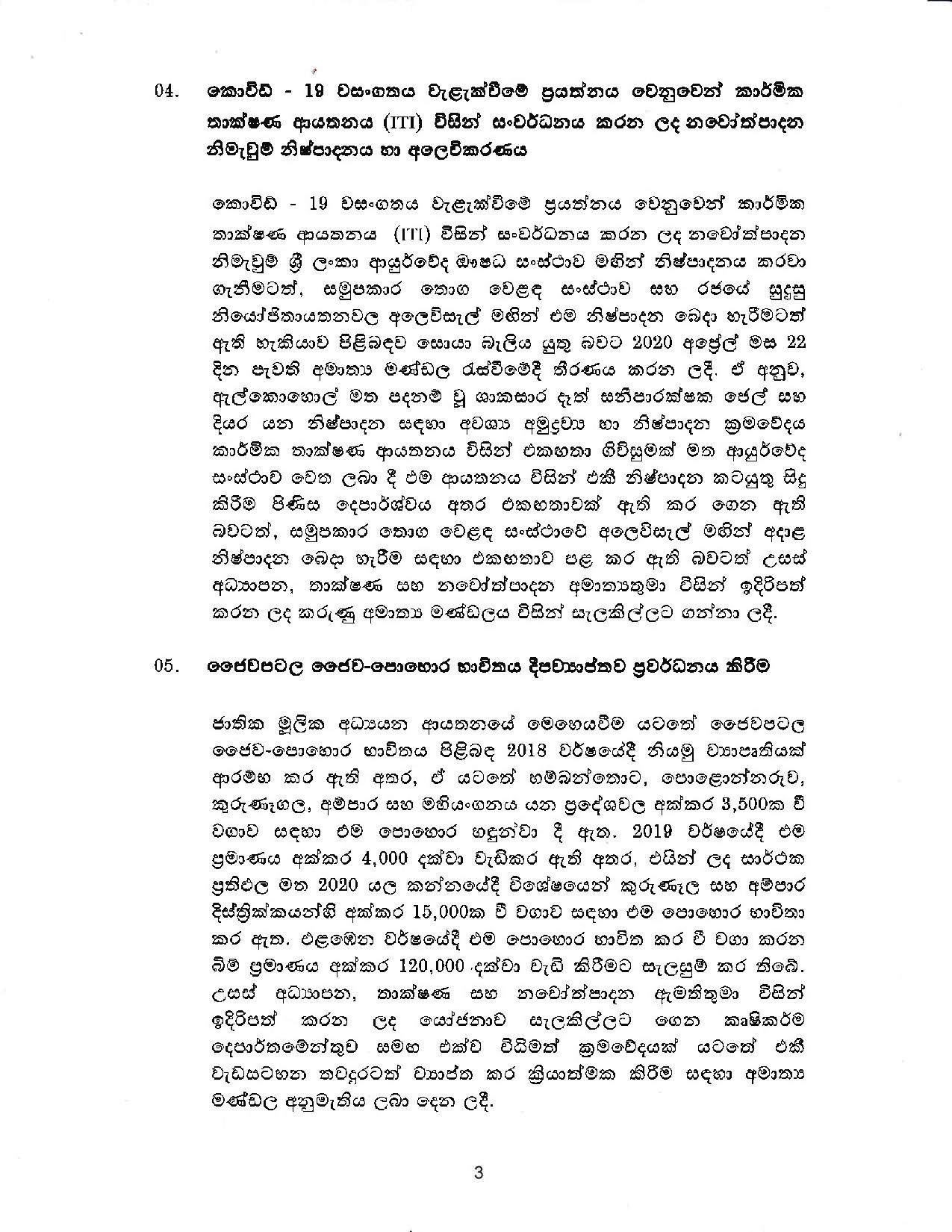 Cabinet Decision on 22.07.2020 page 003
