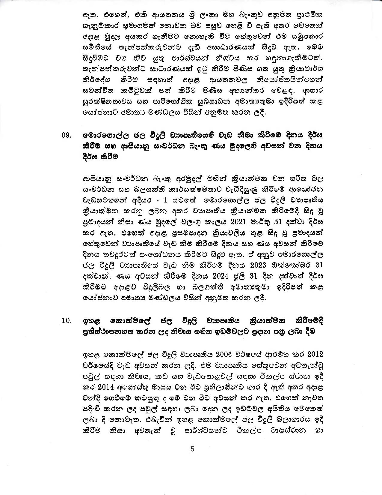 Cabinet Decision on 22.07.2020 page 005
