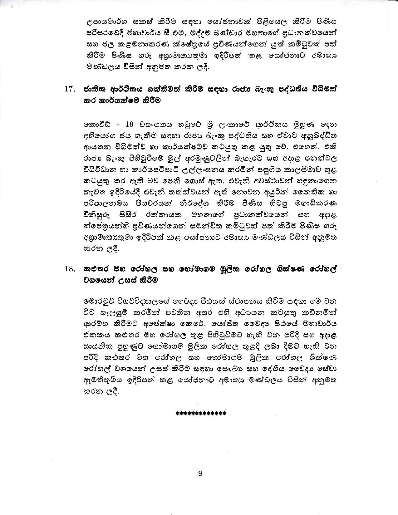 Cabinet Decision on 22.07.2020 page 009