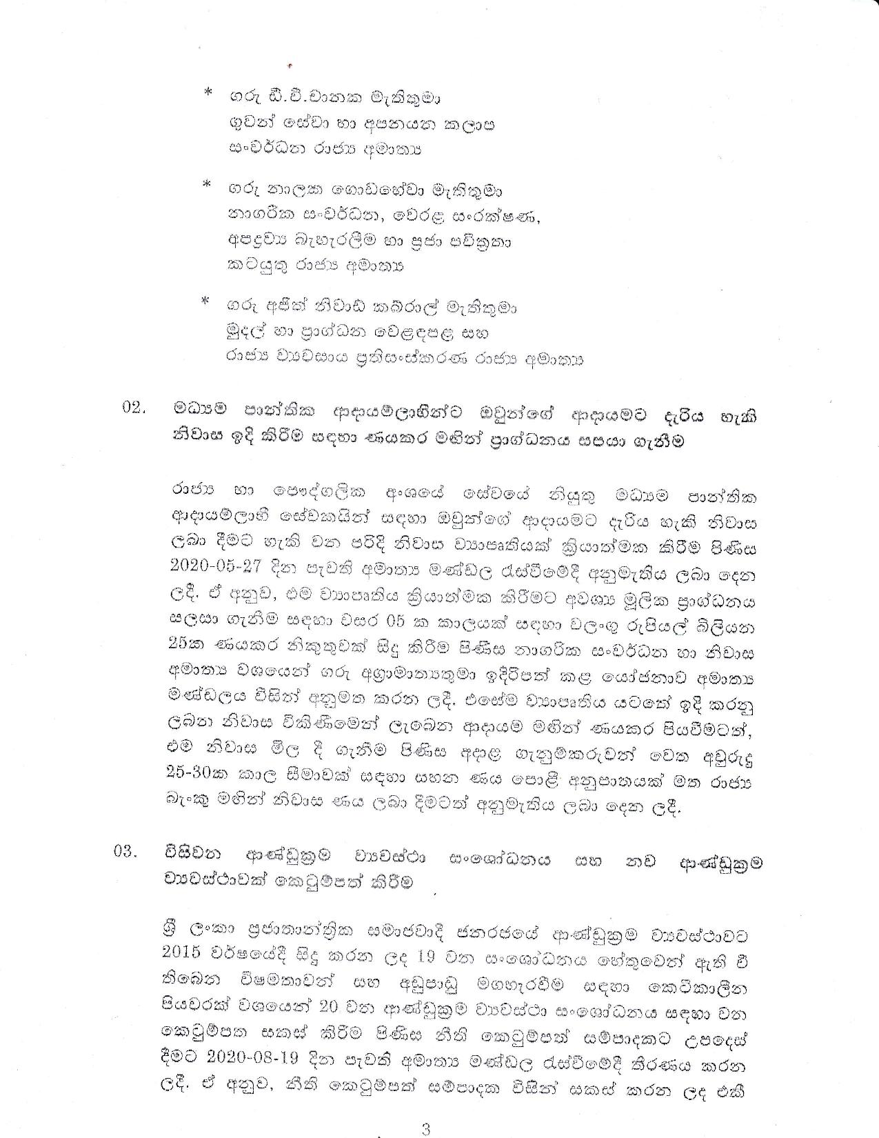 Cabinet Decision on 02.09.2020 Sinhala page 003