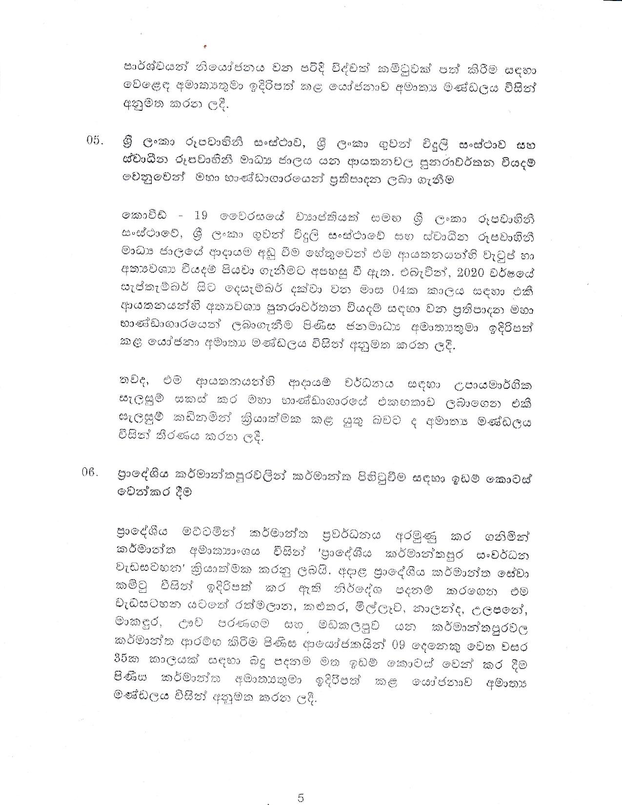 Cabinet Decision on 02.09.2020 Sinhala page 005