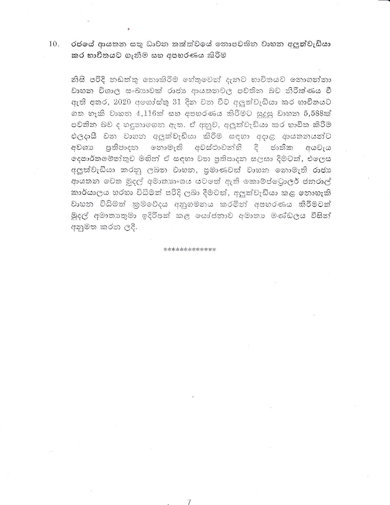 Cabinet Decision on 02.09.2020 Sinhala page 007