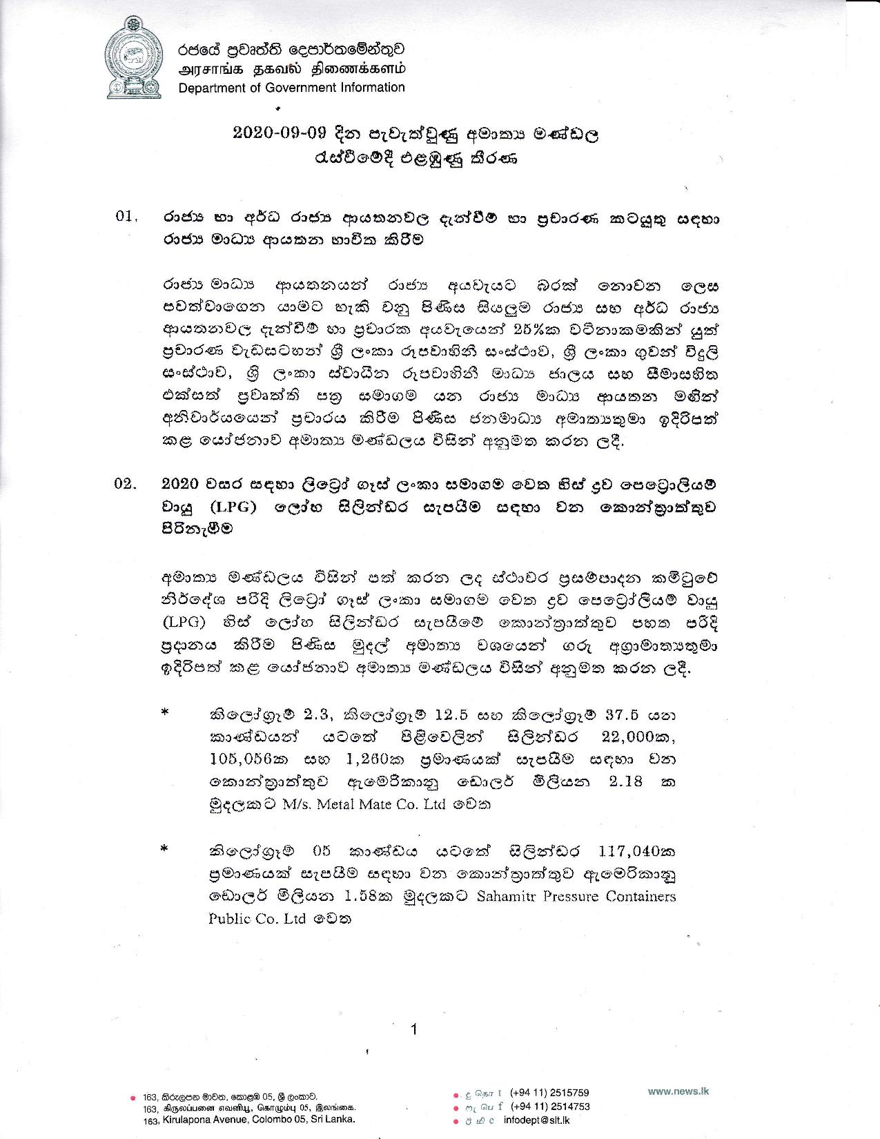 Cabinet Decision on 09.09.2020 page 001