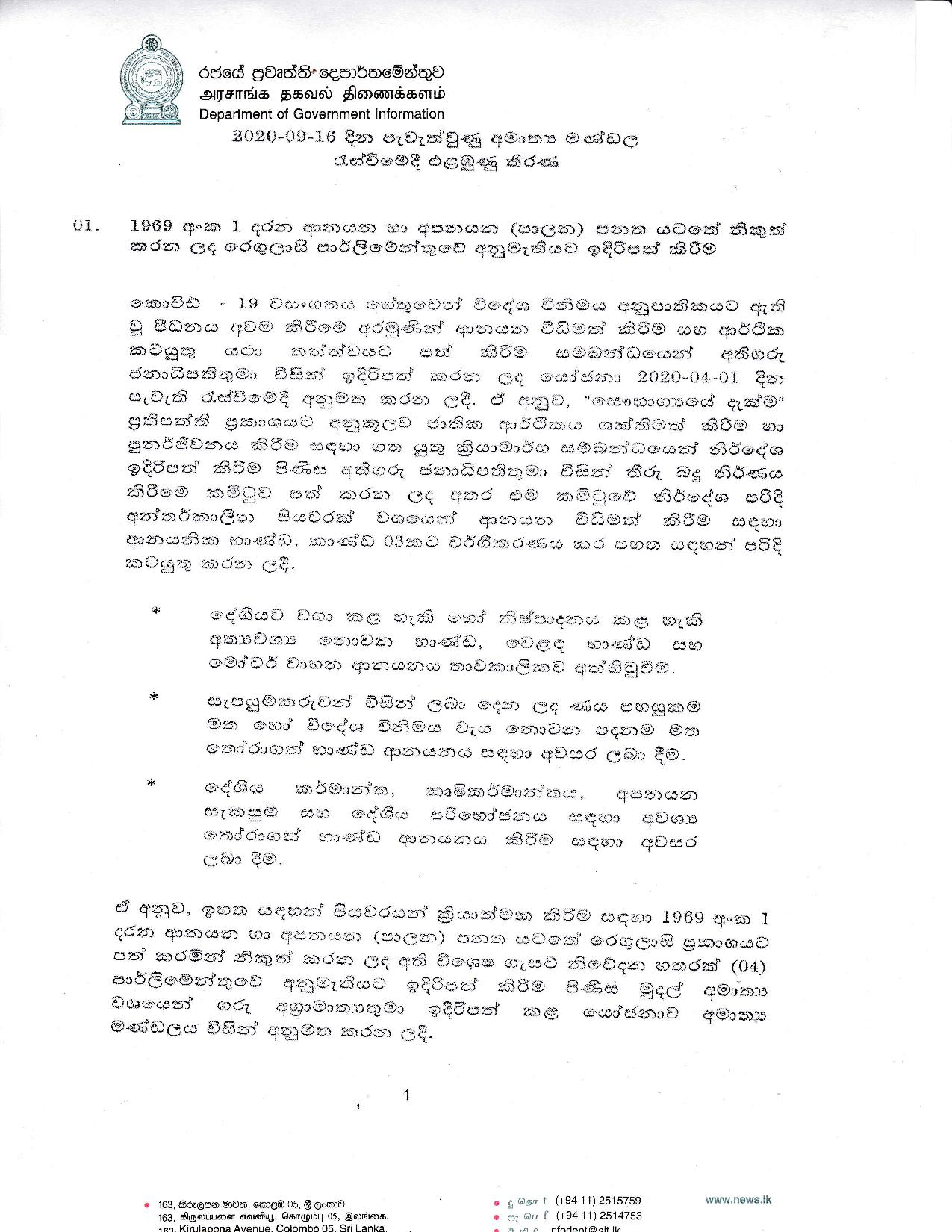 Cabinet Decision on 16.09.2020 page 001