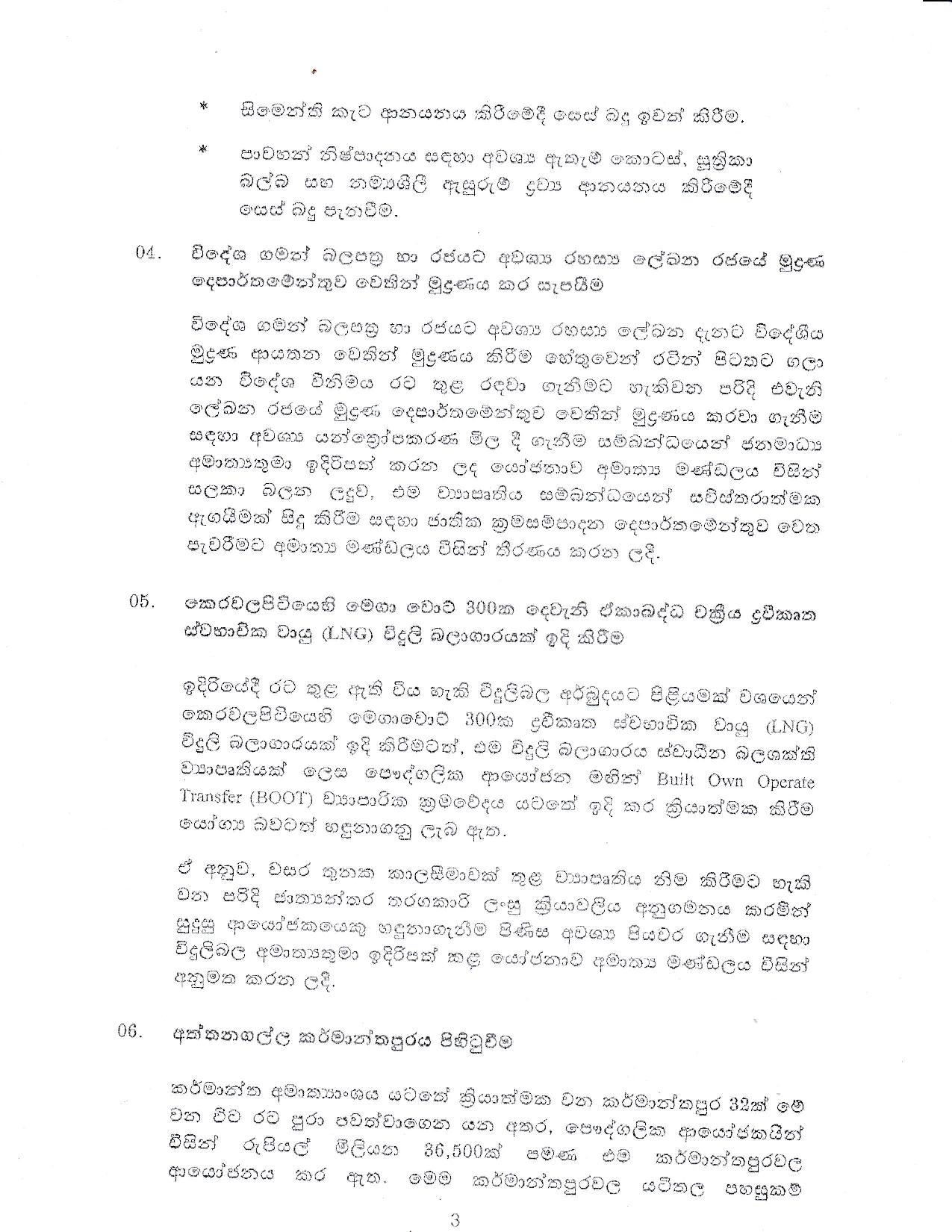 Cabinet Decision on 16.09.2020 page 003