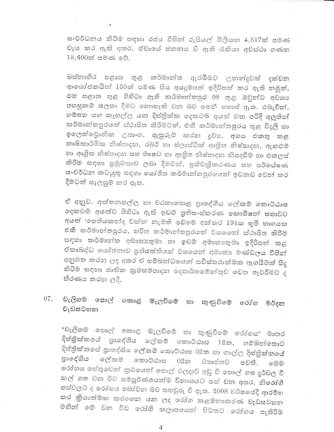 Cabinet Decision on 16.09.2020 page 004