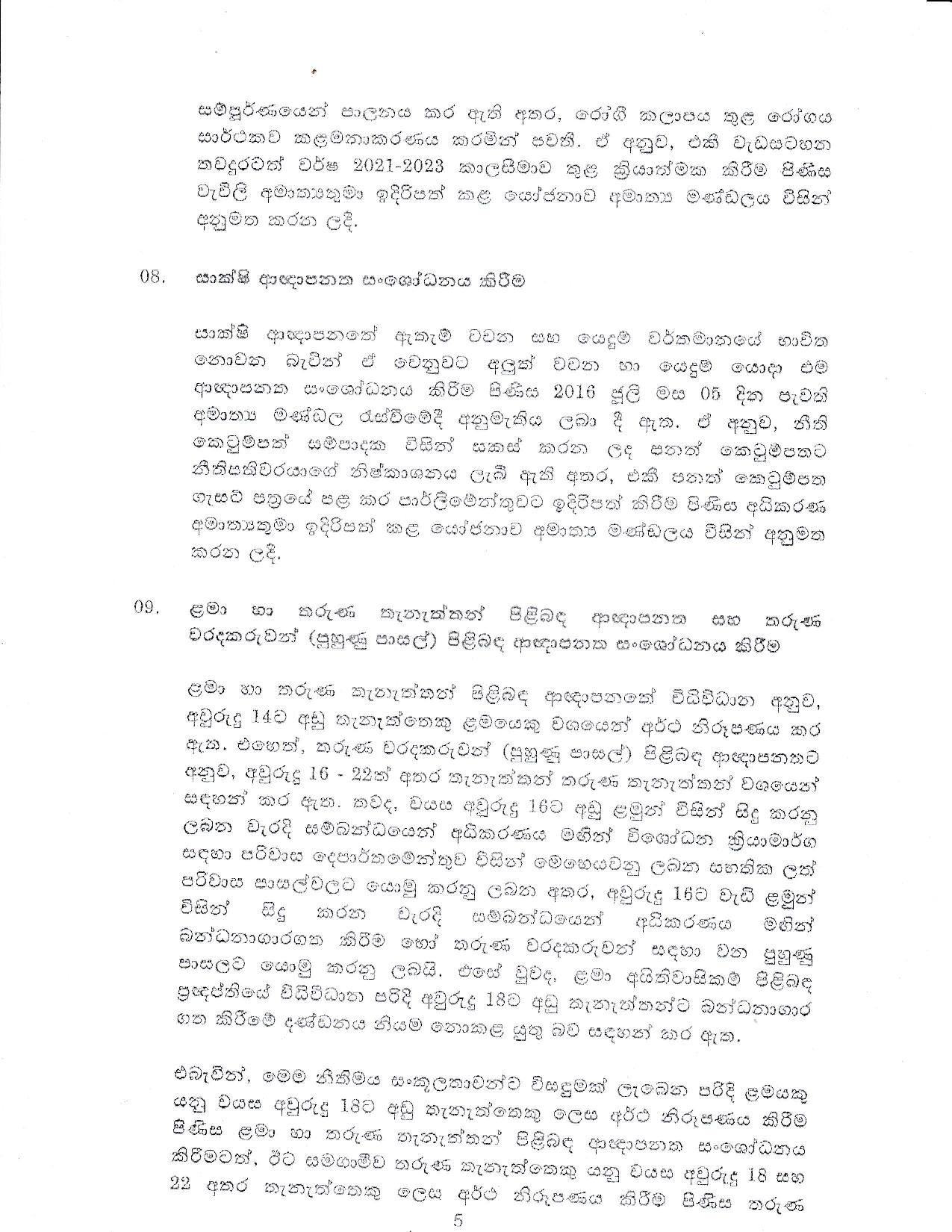 Cabinet Decision on 16.09.2020 page 005