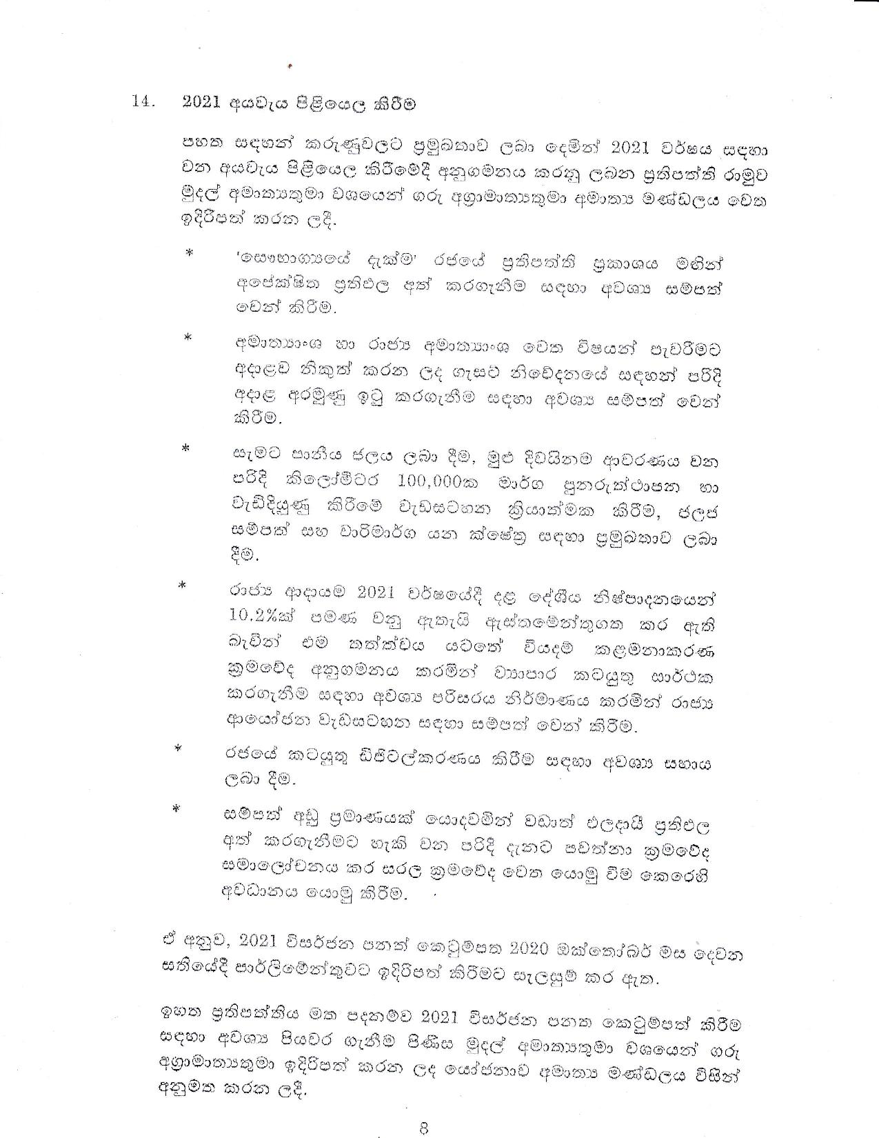 Cabinet Decision on 16.09.2020 page 008