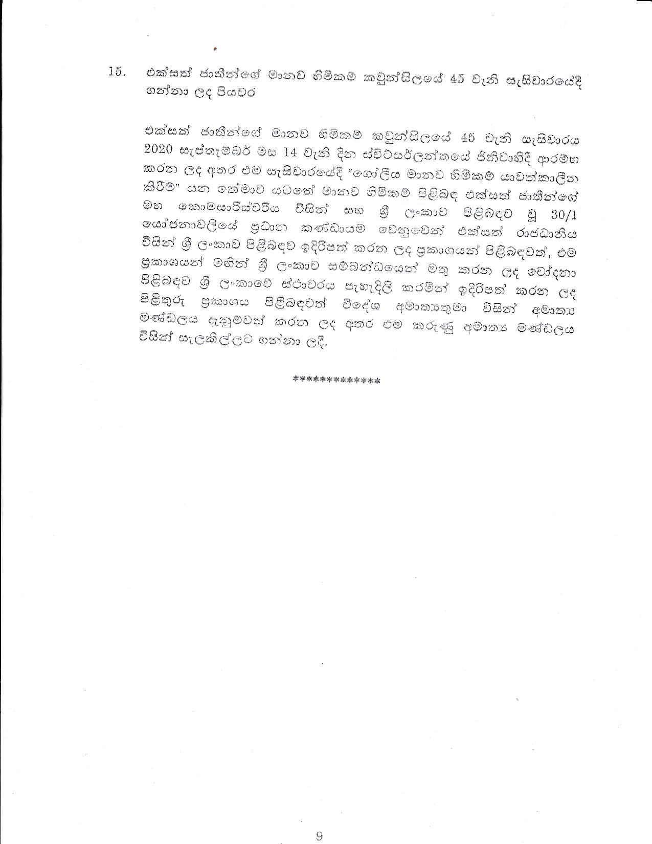 Cabinet Decision on 16.09.2020 page 009