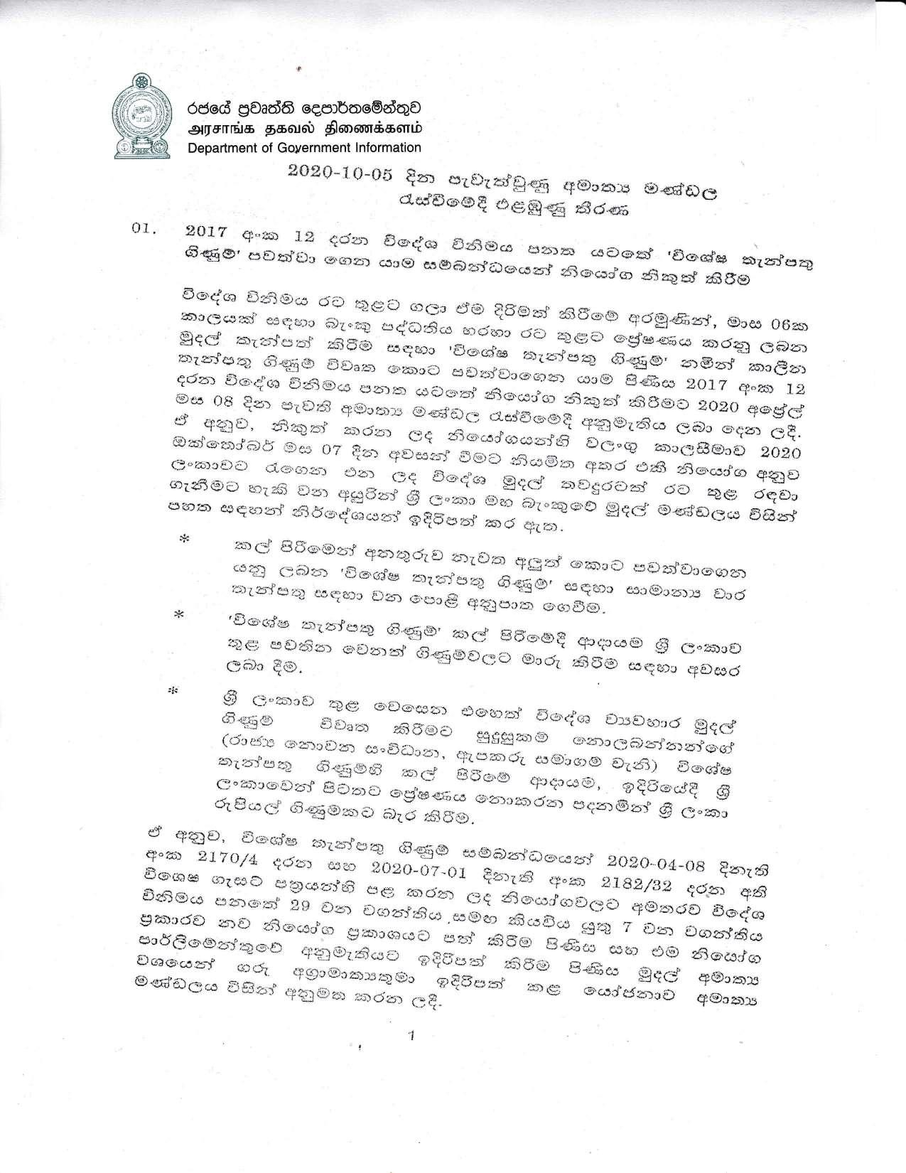Cabinet Decision on 05.10.2020 compressed page 001