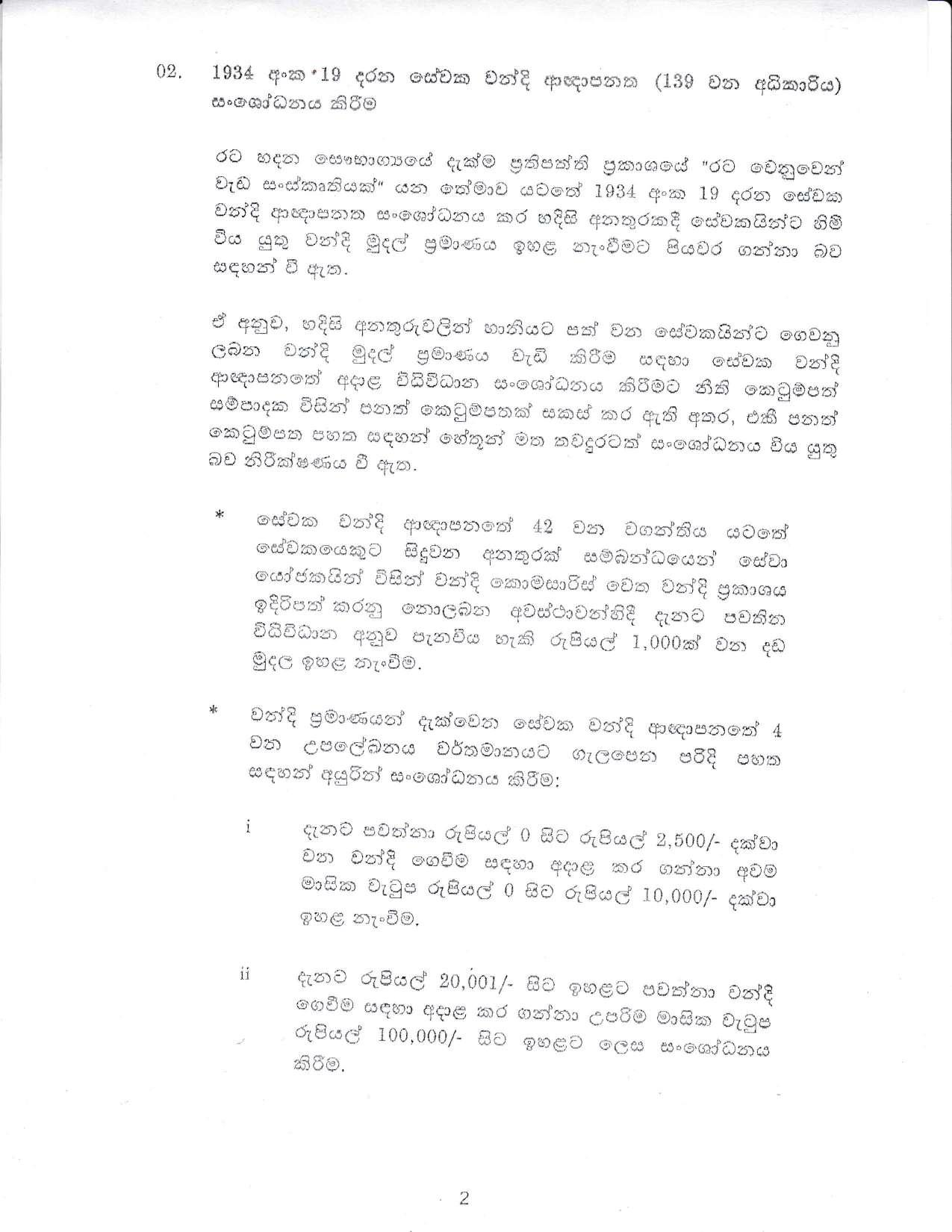 Cabinet Decision on 05.10.2020 compressed page 002
