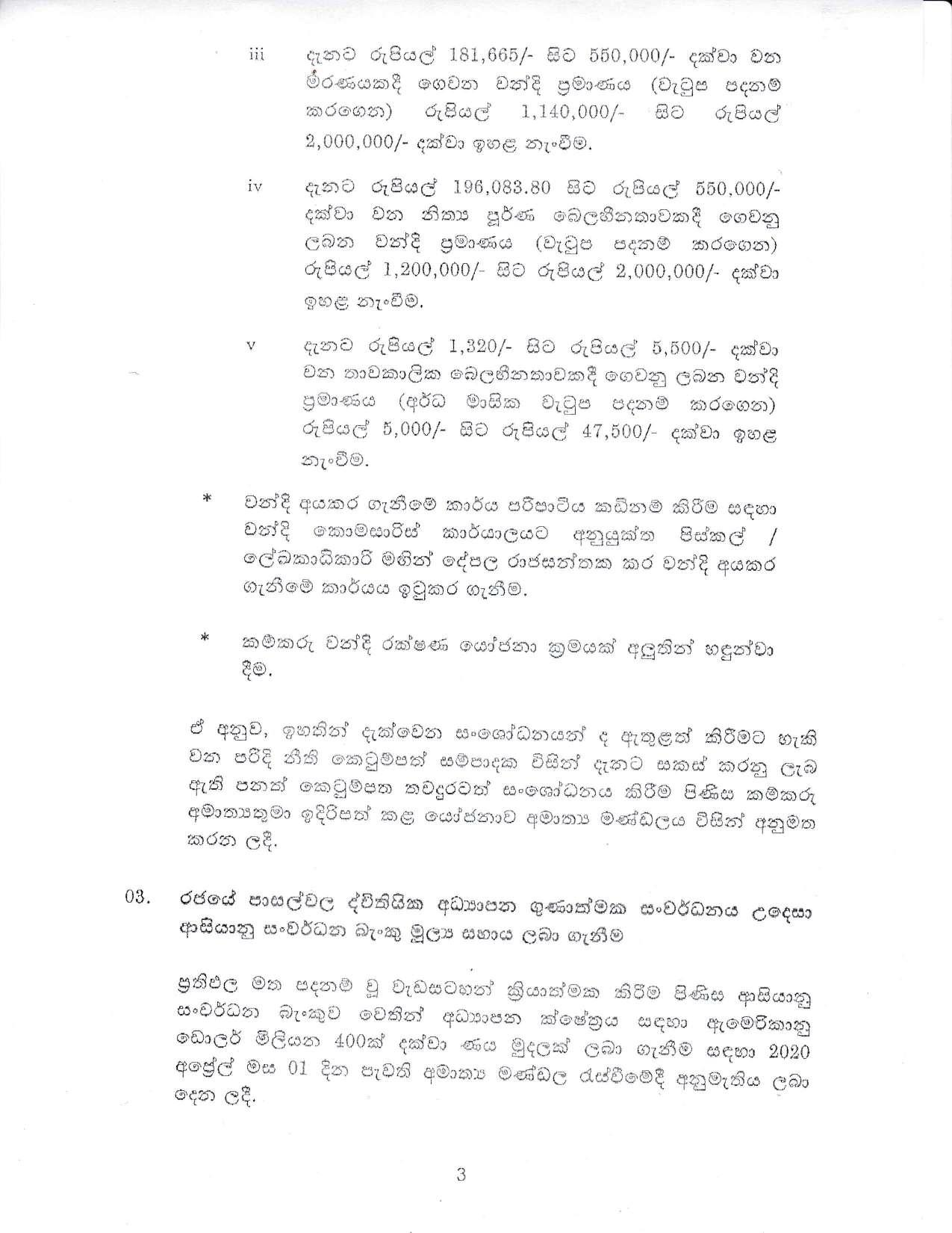 Cabinet Decision on 05.10.2020 compressed page 003