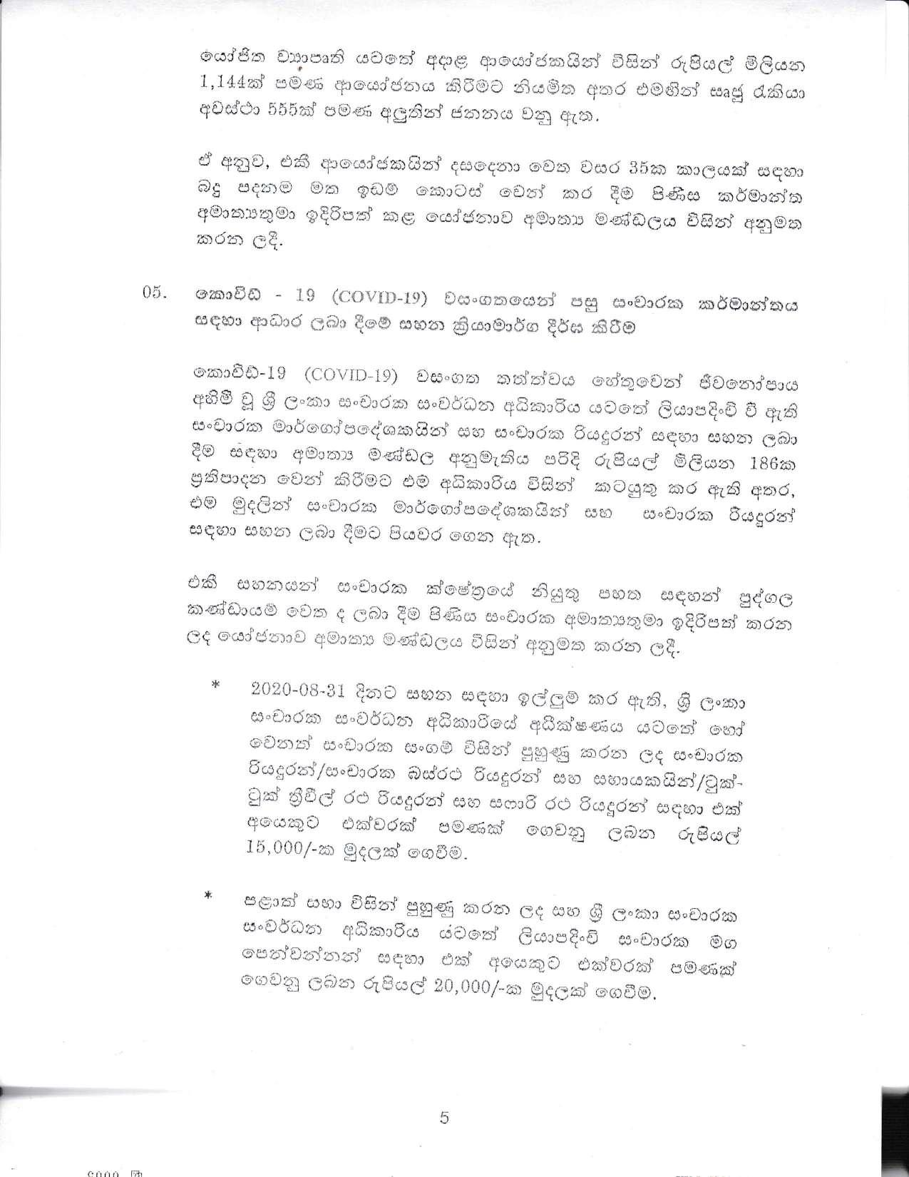 Cabinet Decision on 05.10.2020 compressed page 005