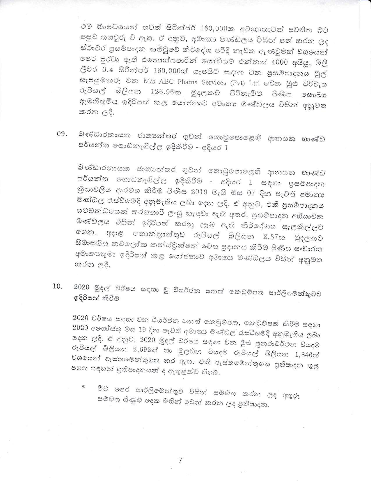 Cabinet Decision on 05.10.2020 compressed page 007