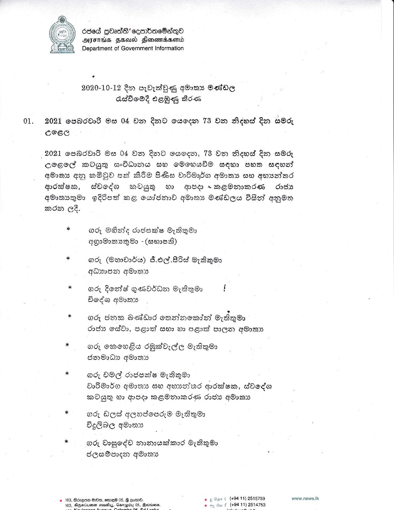 Cabinet Decision on 12.10.2020 page 001